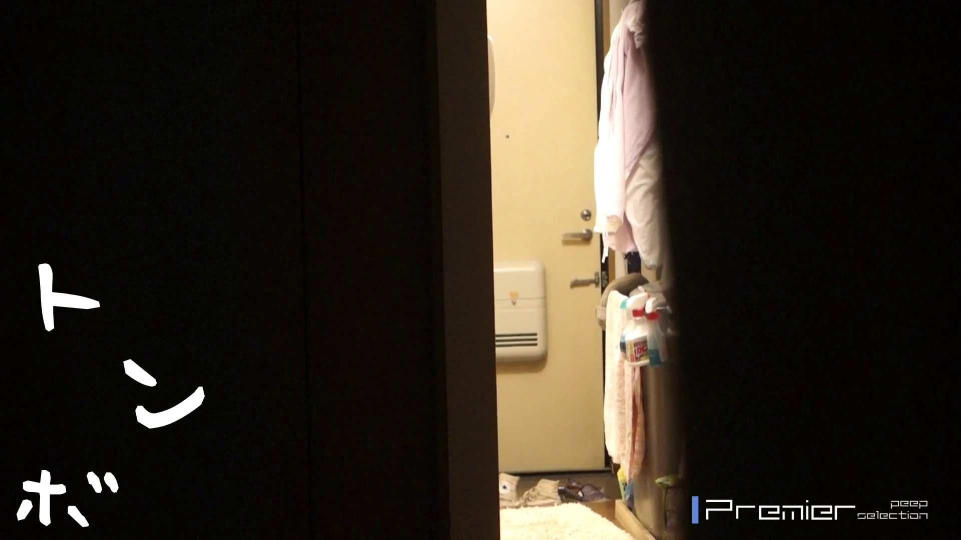 美女達の私生活に潜入!就活中体育大学生の裸と私生活 高画質  111PIX 78