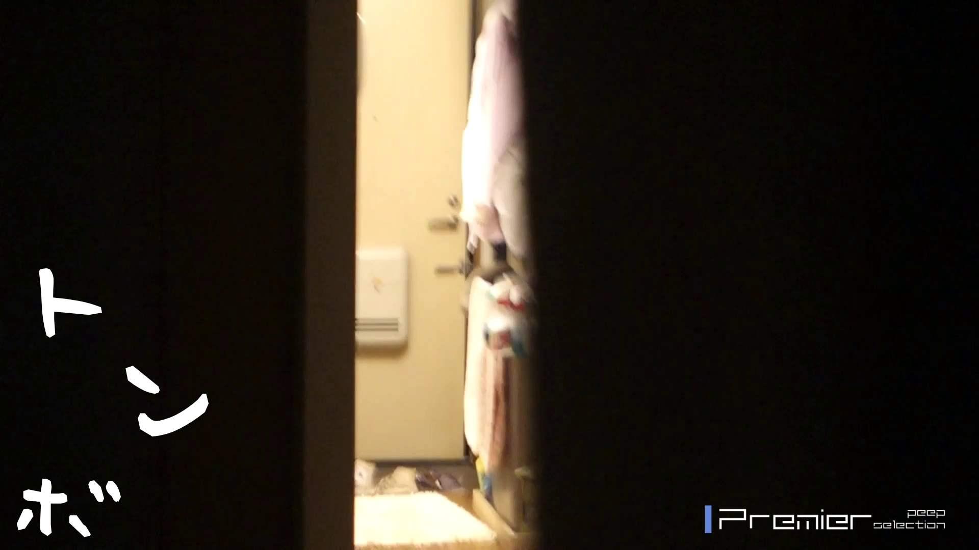 美女達の私生活に潜入!就活中体育大学生の裸と私生活 高画質  111PIX 82