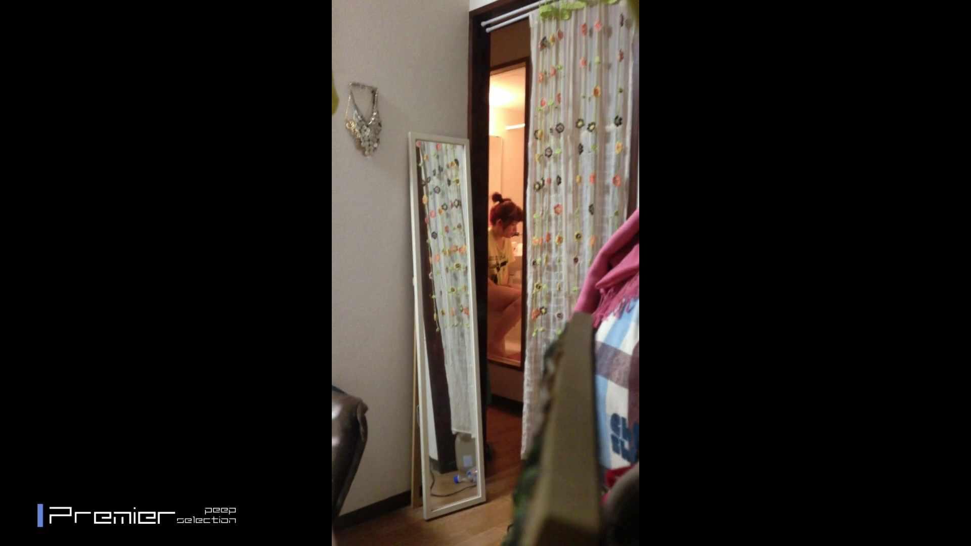 吉祥寺の美容師 エロい休日 美女達の私生活に潜入! 高画質  53PIX 29