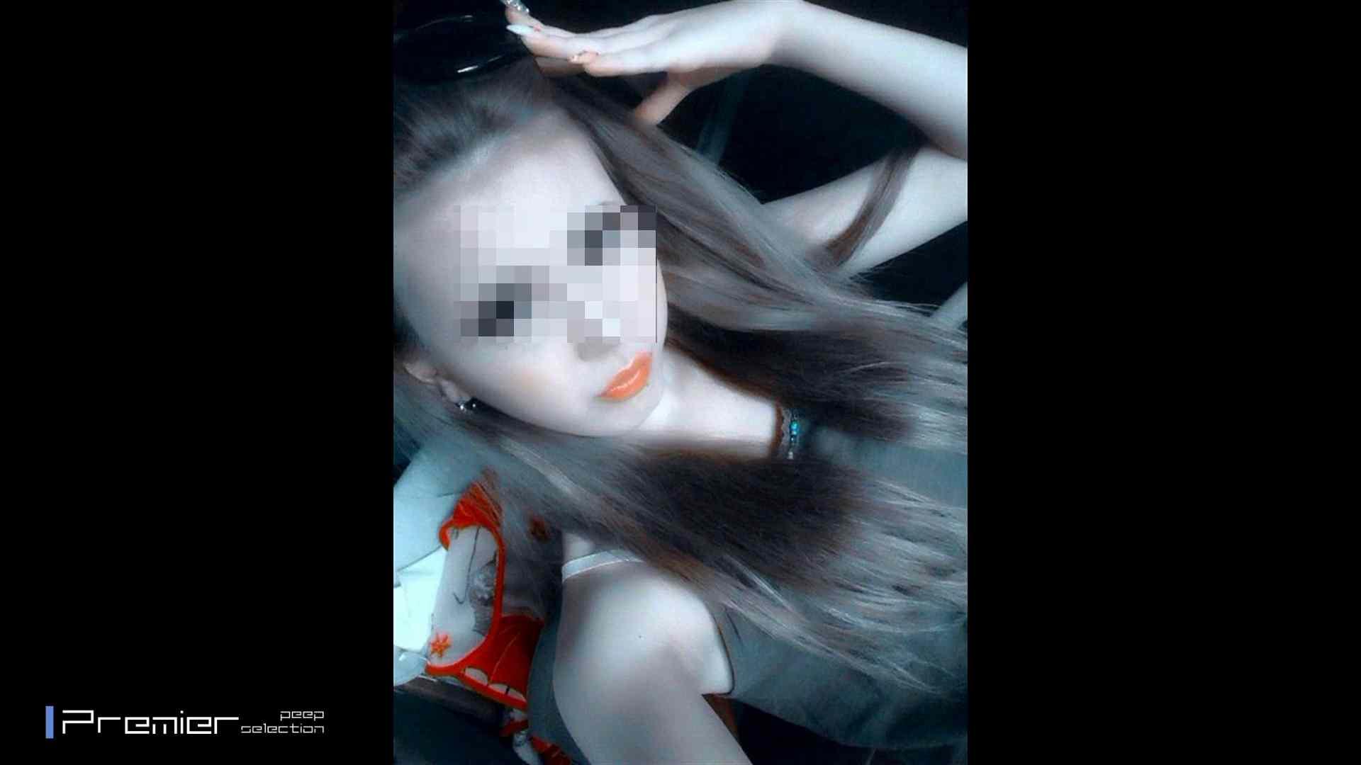【ガチ交渉】19 歳美女に車内でいたずら 美女達の私生活に潜入! 美乳  69PIX 1