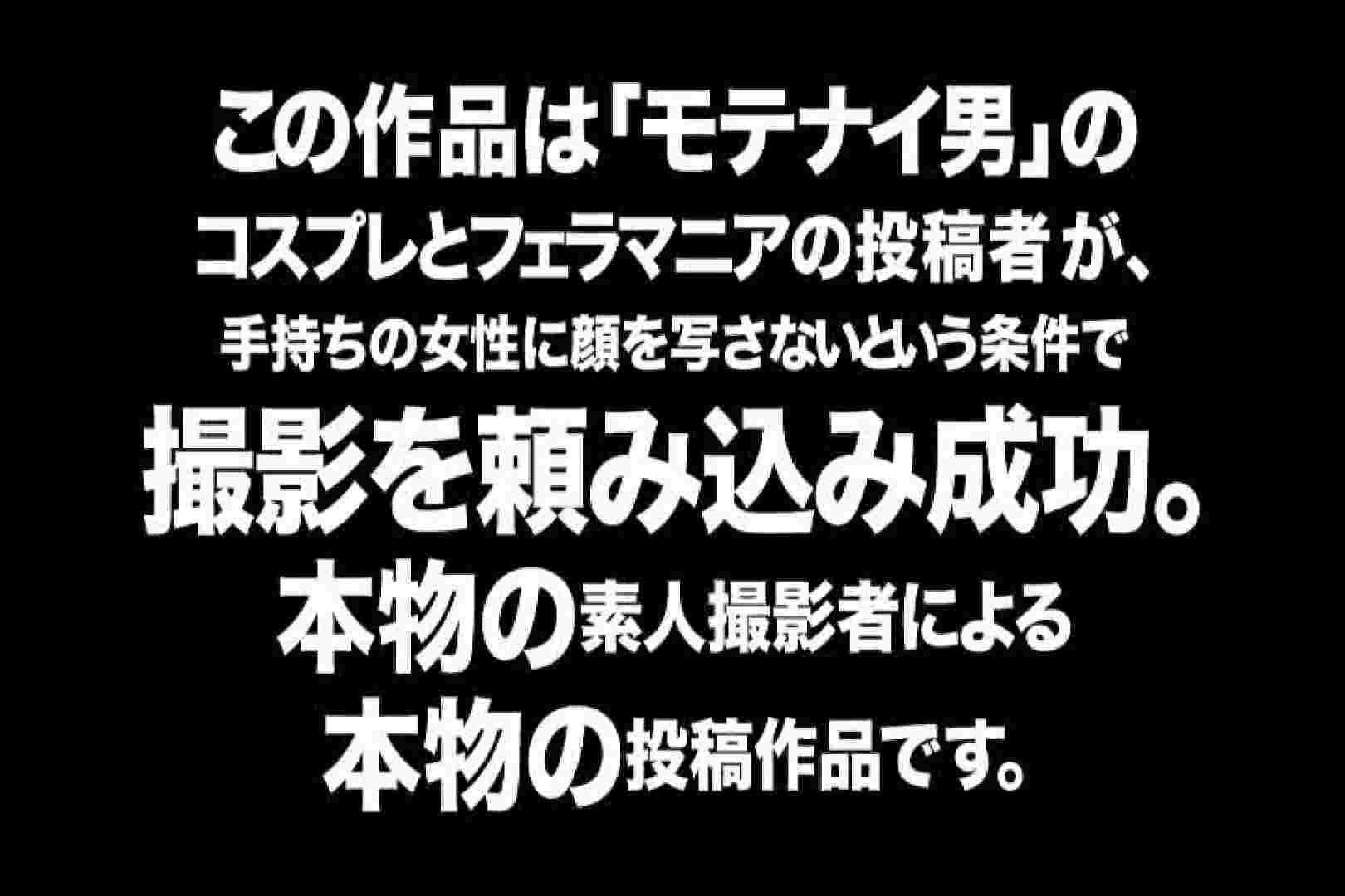 投稿!!僕の玩具達 ナース服の爆乳ぽちゃ女 コスプレ  102PIX 1