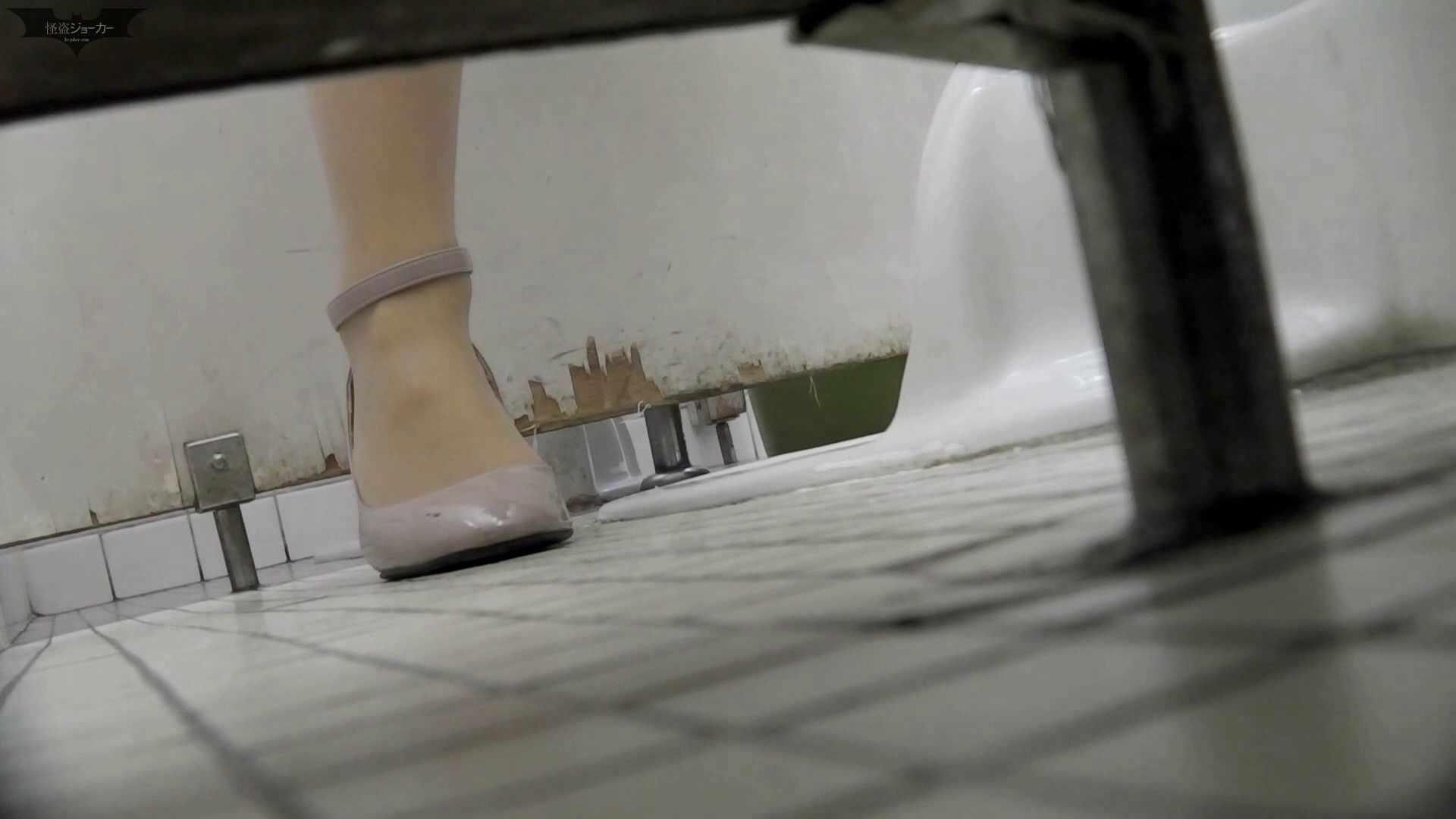洗面所特攻隊 vol.59 知ってました?厚底の靴は眺めがイイんです。!! 高画質  62PIX 1