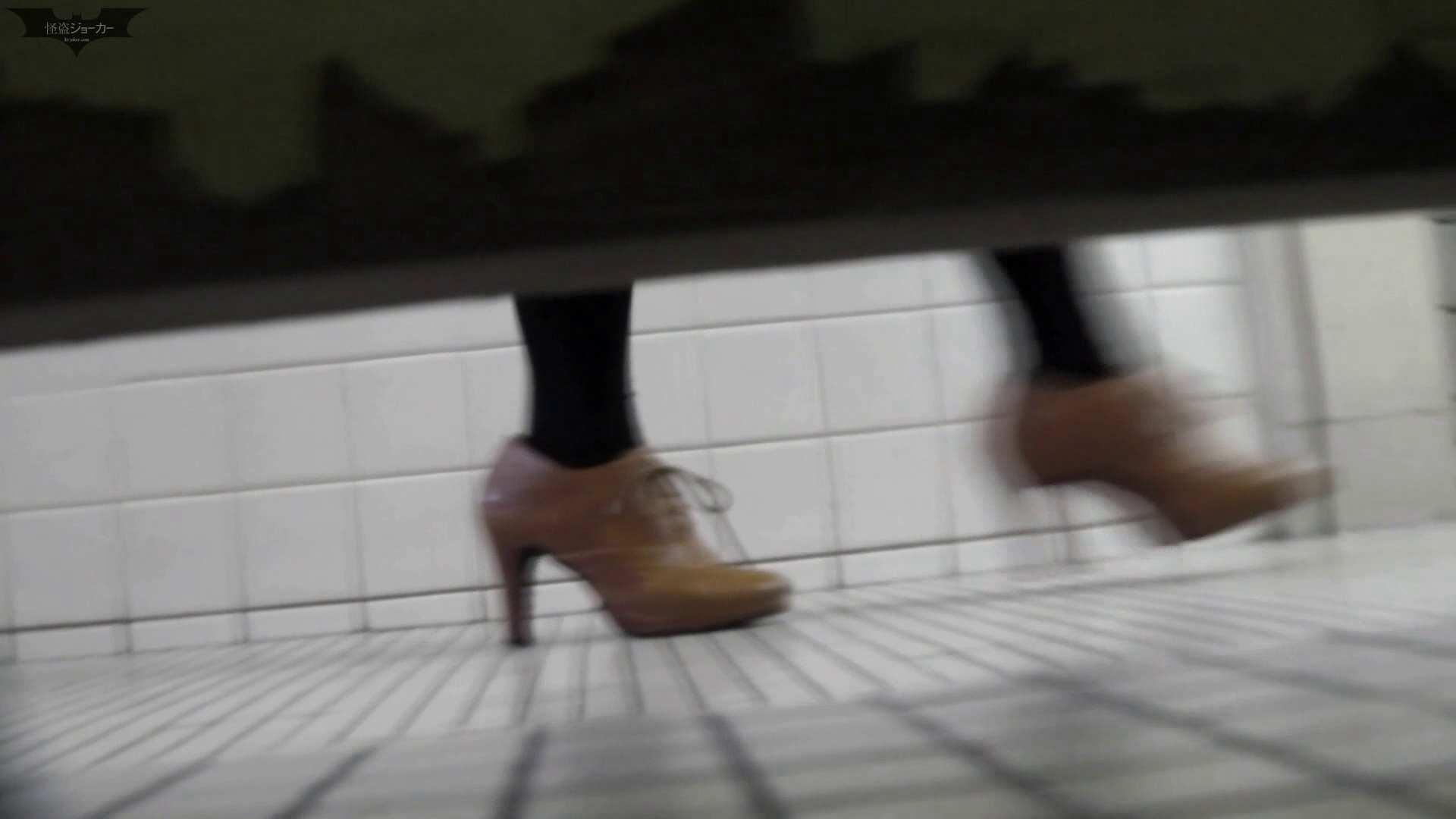 洗面所特攻隊 vol.59 知ってました?厚底の靴は眺めがイイんです。!! 高画質  62PIX 6
