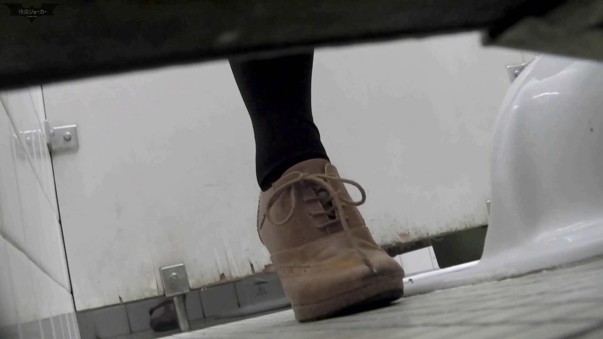 洗面所特攻隊 vol.59 知ってました?厚底の靴は眺めがイイんです。!! 高画質  62PIX 11