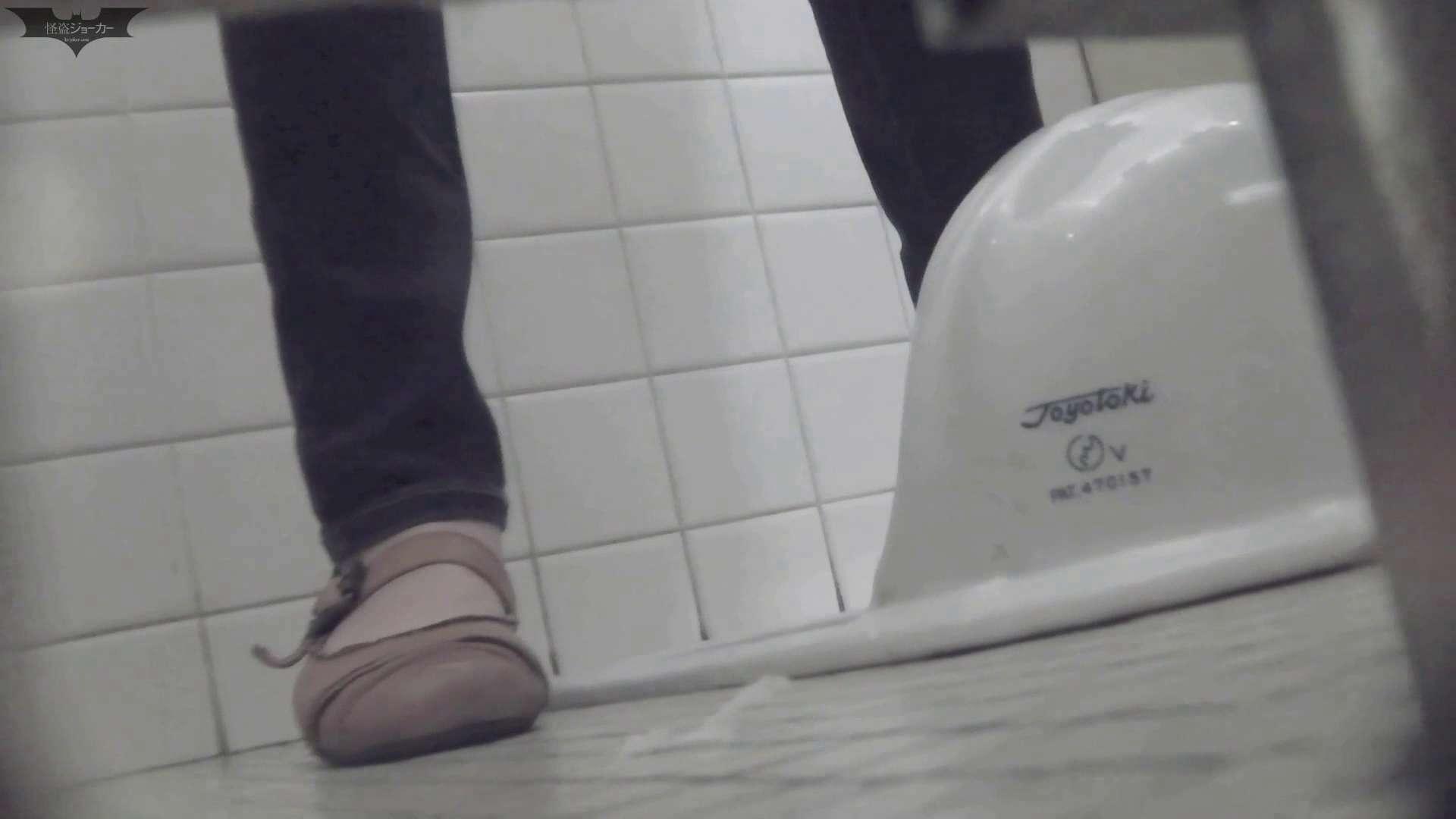 洗面所特攻隊 vol.59 知ってました?厚底の靴は眺めがイイんです。!! 高画質  62PIX 32