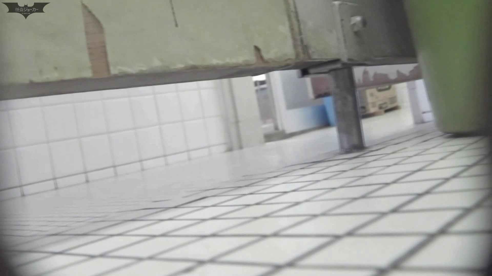 洗面所特攻隊 vol.59 知ってました?厚底の靴は眺めがイイんです。!! 高画質  62PIX 34