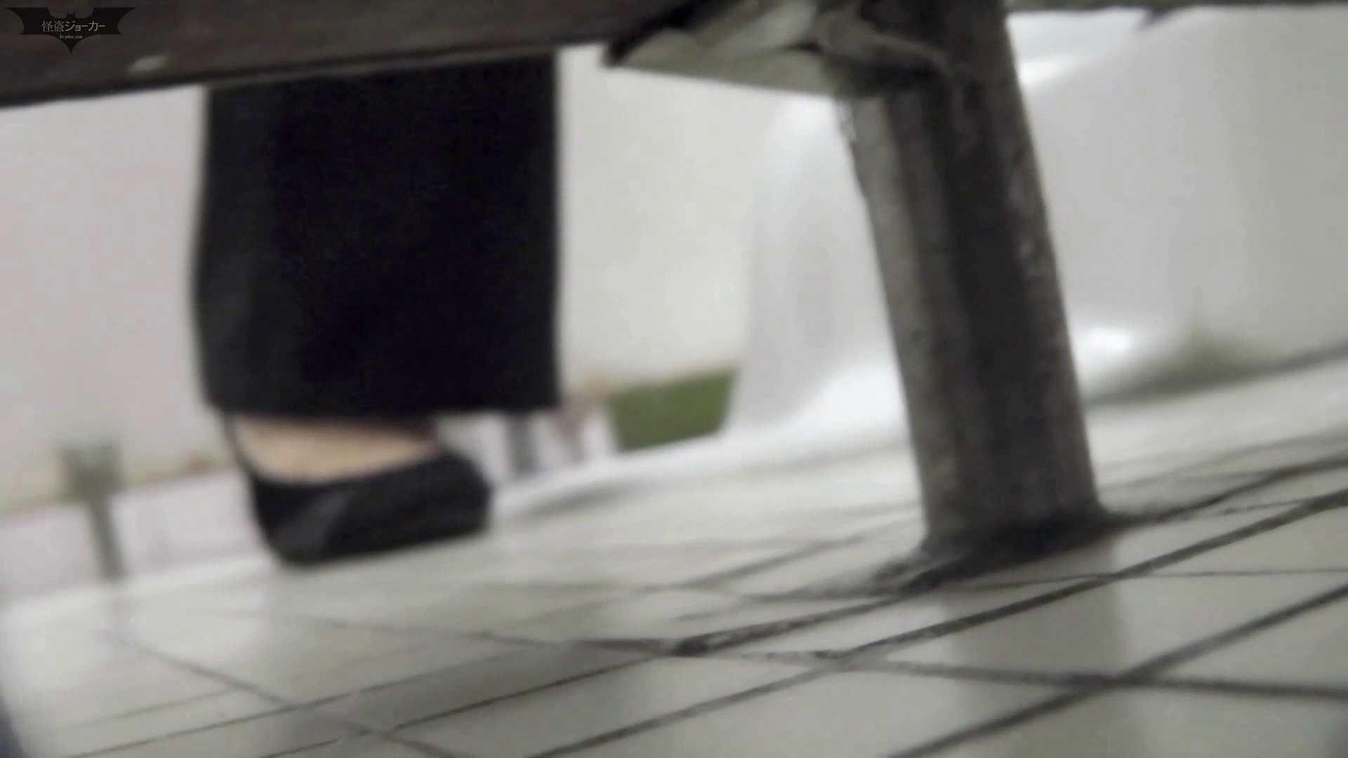 洗面所特攻隊 vol.59 知ってました?厚底の靴は眺めがイイんです。!! 高画質  62PIX 45