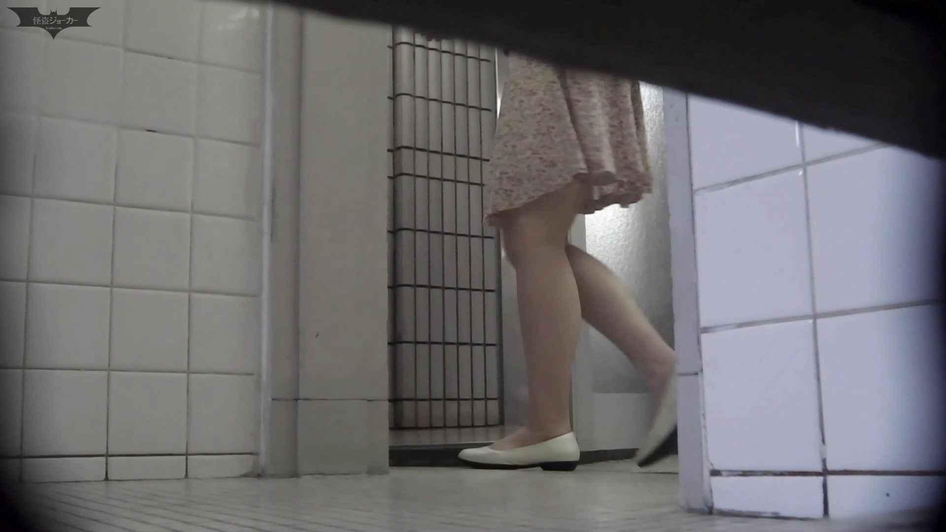 洗面所特攻隊 vol.61必見!オールフロント特集 ギャル  90PIX 25