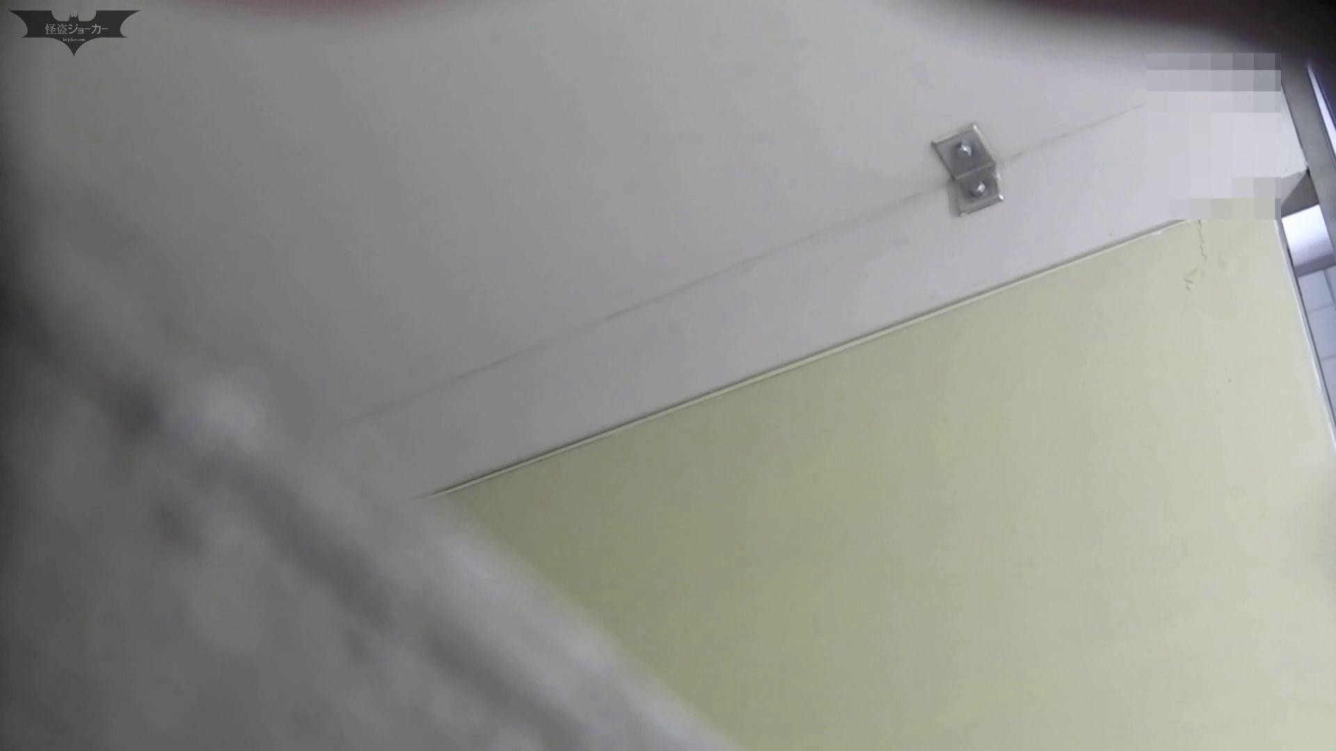 洗面所特攻隊 vol.66 珍事件発生!! 「指」で出【2015・05位】 高画質  83PIX 12