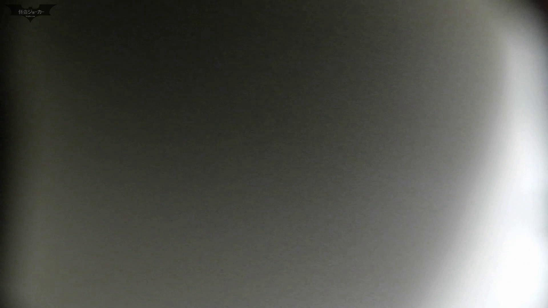 洗面所特攻隊 vol.66 珍事件発生!! 「指」で出【2015・05位】 高画質  83PIX 64