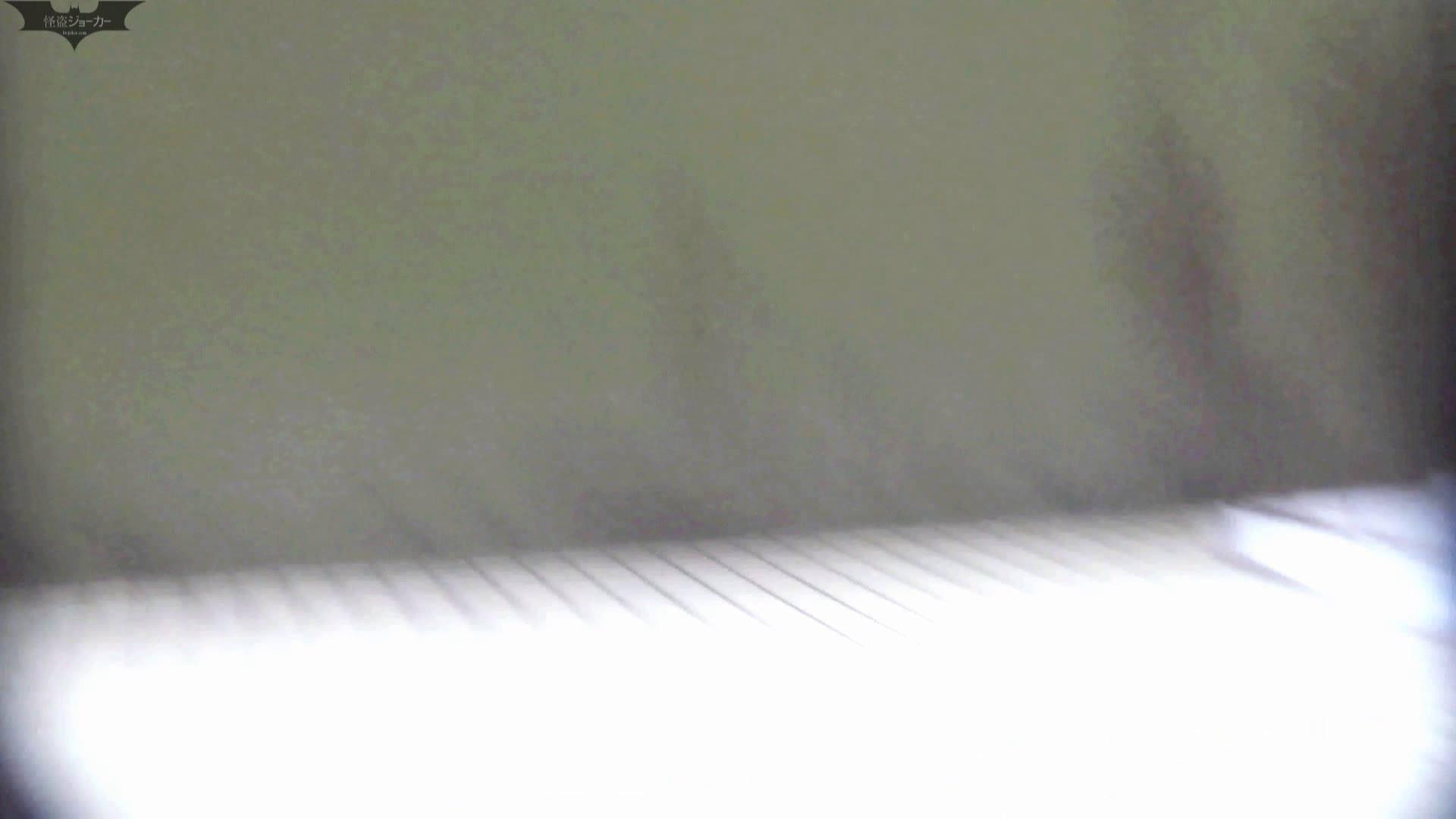 洗面所特攻隊 vol.006 高画質  52PIX 47