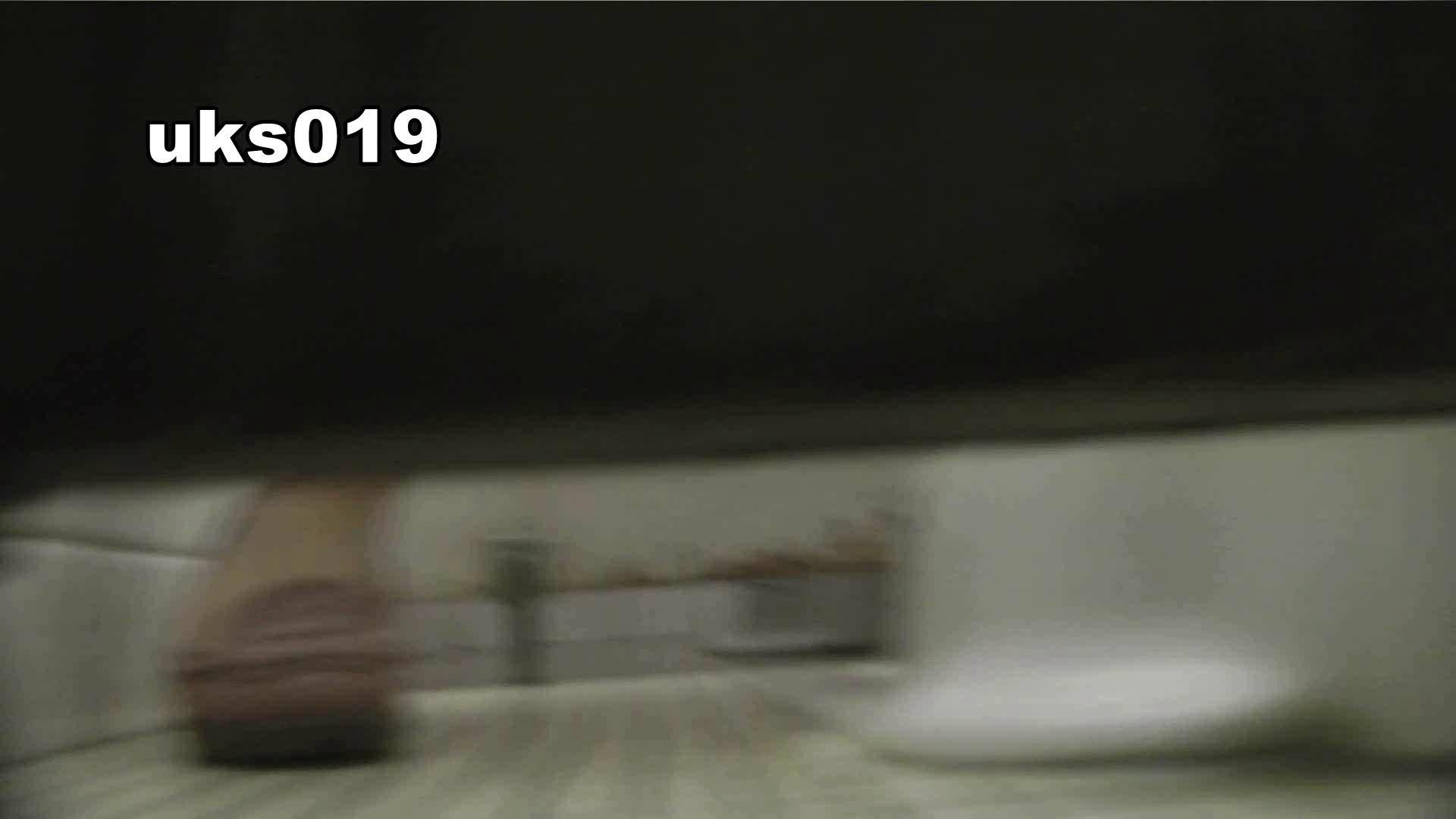 【美しき個室な世界】 vol.019 命知らず、殉職覚悟で決闘! 洗面所  96PIX 12