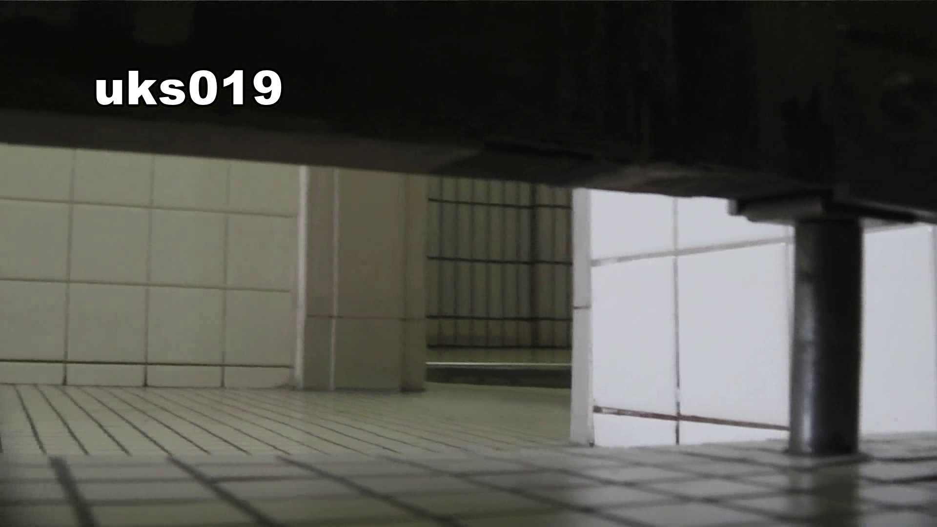 【美しき個室な世界】 vol.019 命知らず、殉職覚悟で決闘! 洗面所  96PIX 18