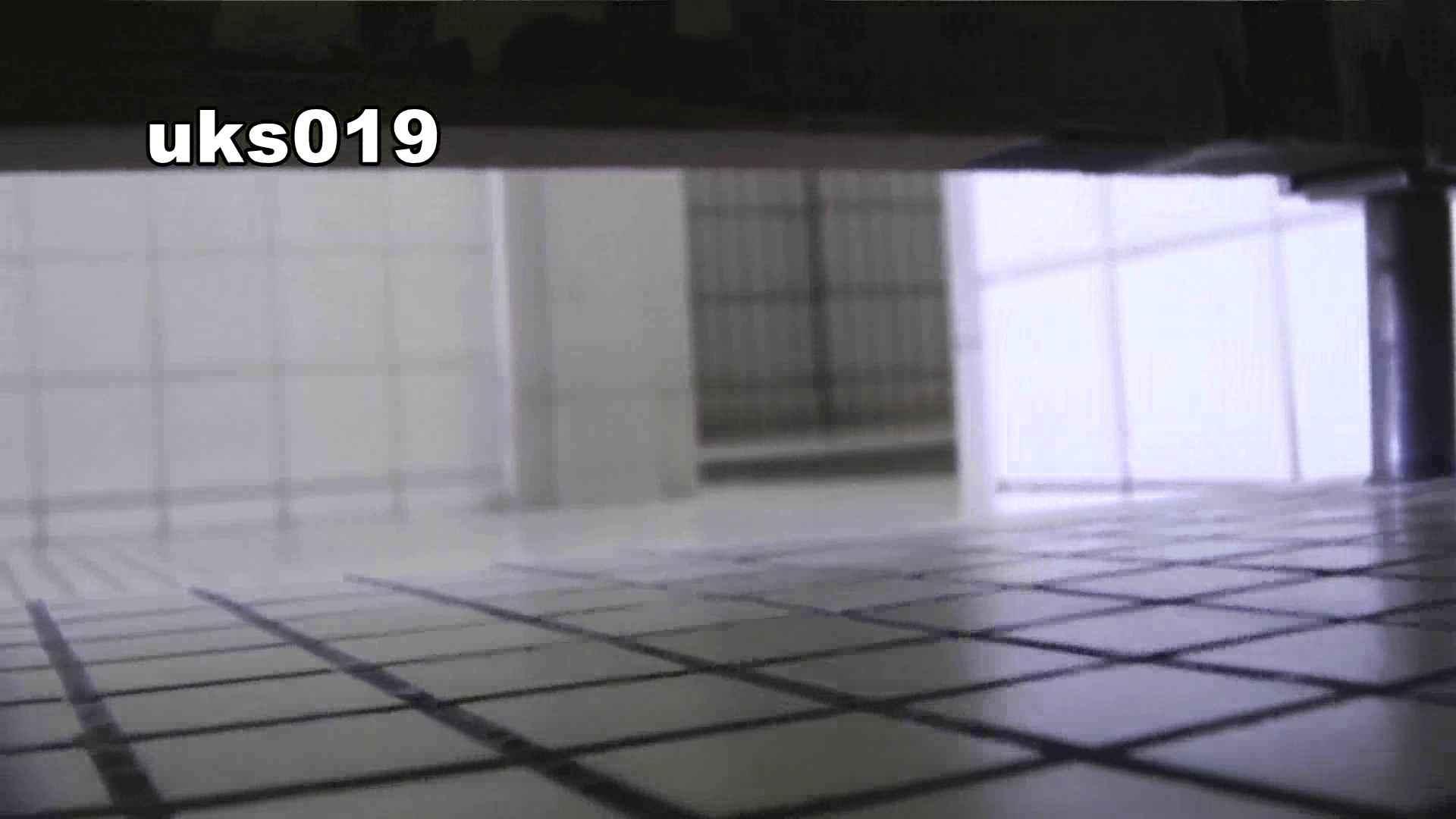 【美しき個室な世界】 vol.019 命知らず、殉職覚悟で決闘! 洗面所  96PIX 24