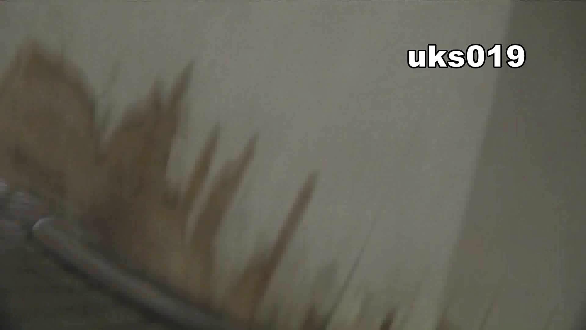 【美しき個室な世界】 vol.019 命知らず、殉職覚悟で決闘! 洗面所  96PIX 43