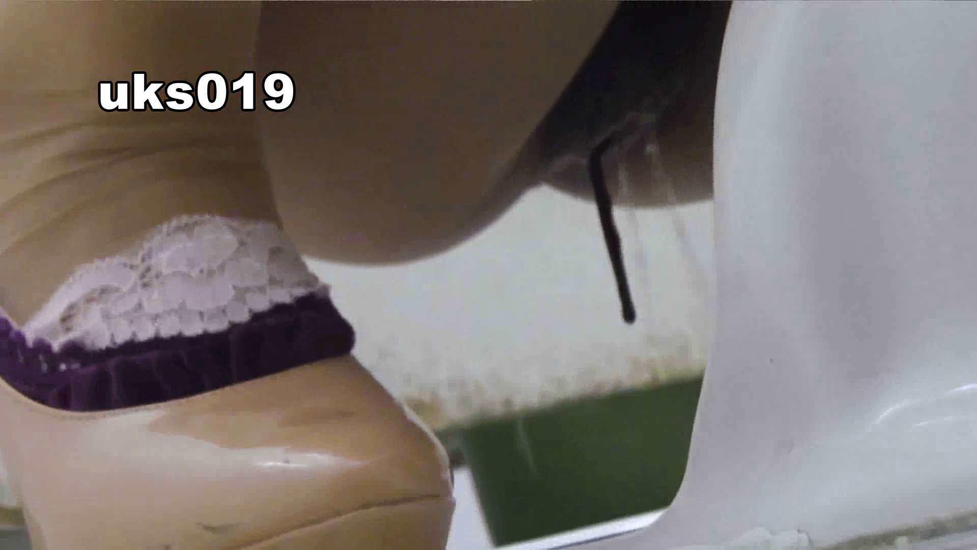 【美しき個室な世界】 vol.019 命知らず、殉職覚悟で決闘! 洗面所  96PIX 64