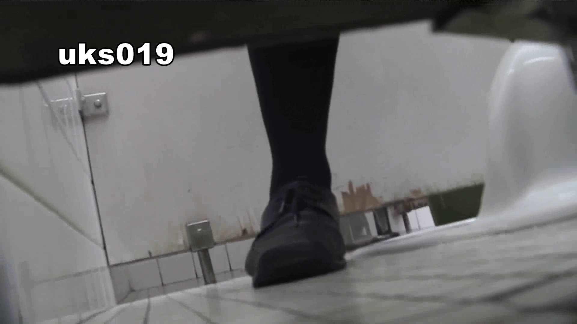 【美しき個室な世界】 vol.019 命知らず、殉職覚悟で決闘! 洗面所  96PIX 67