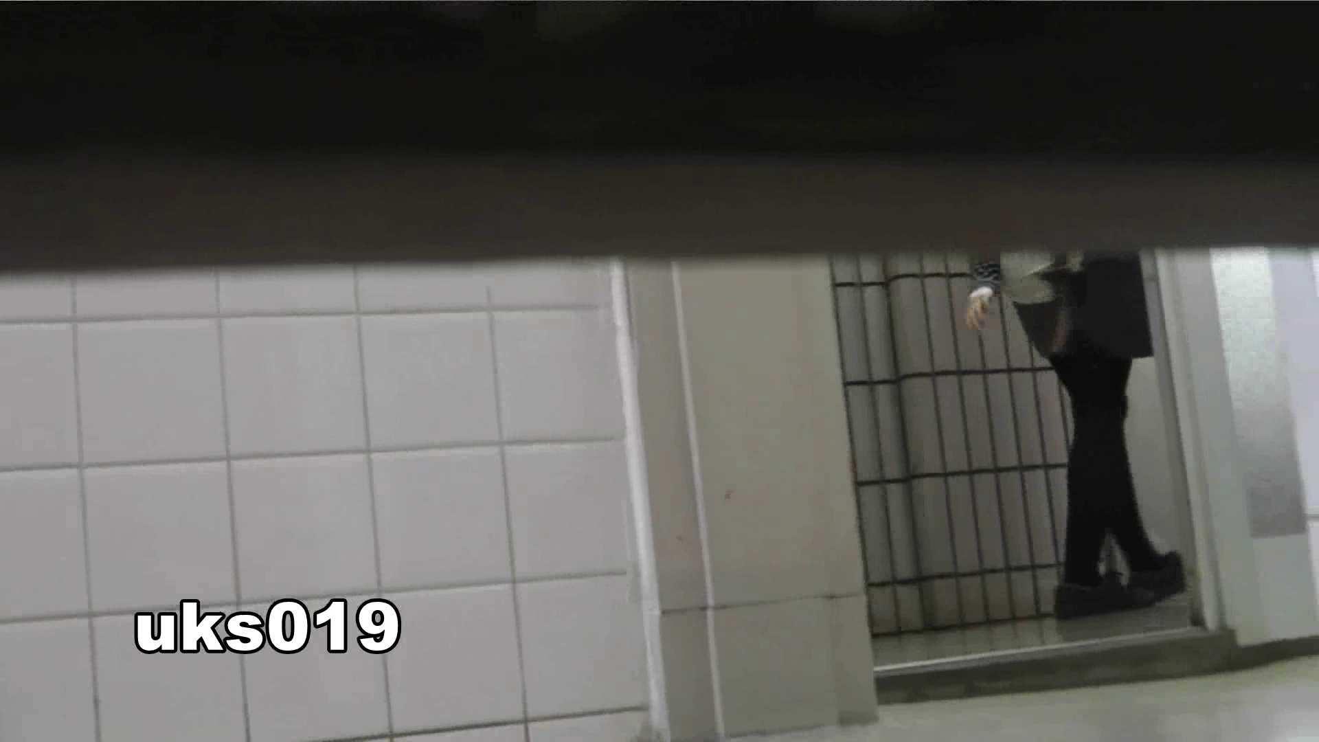 【美しき個室な世界】 vol.019 命知らず、殉職覚悟で決闘! 洗面所  96PIX 71