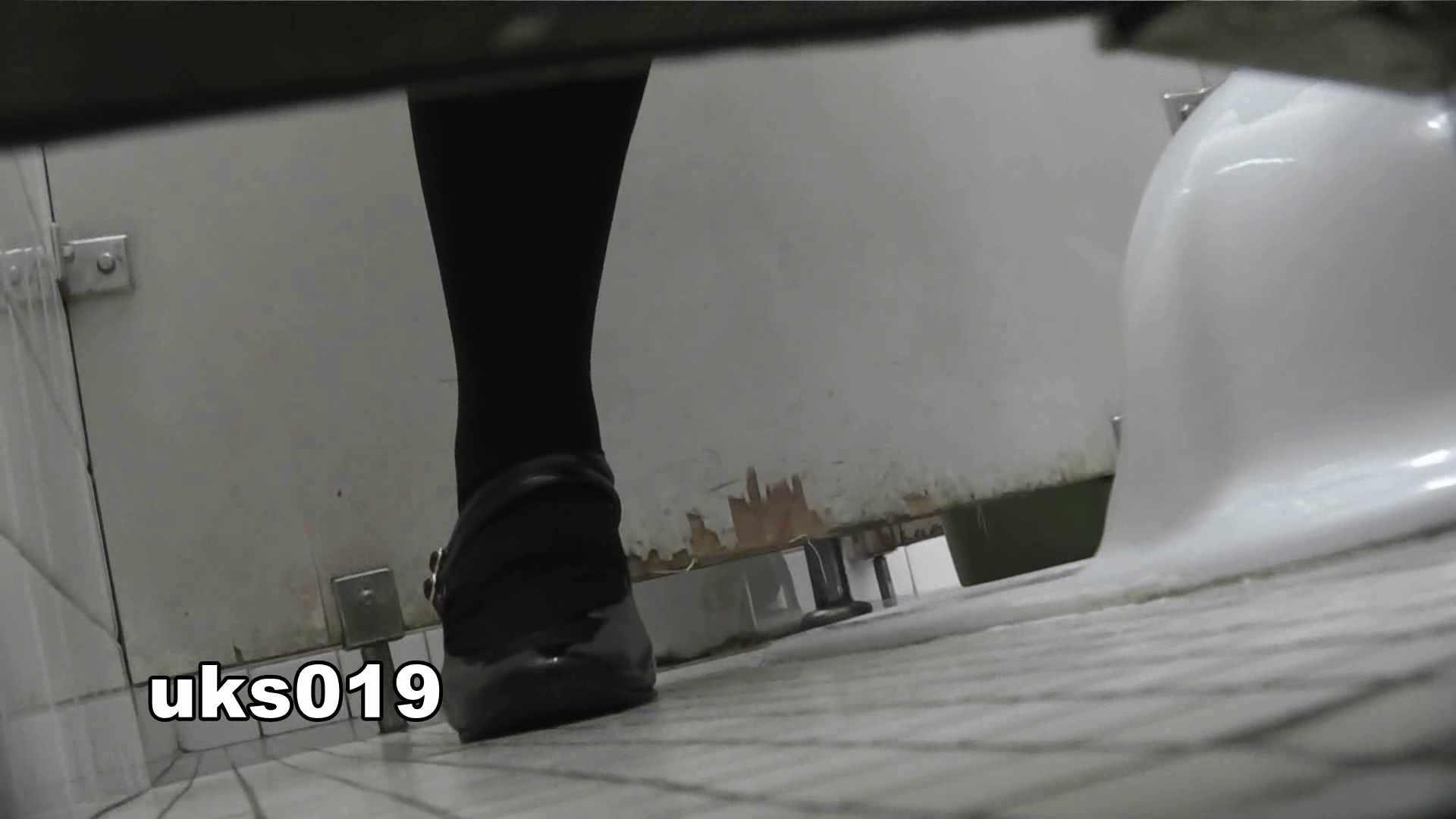 【美しき個室な世界】 vol.019 命知らず、殉職覚悟で決闘! 洗面所  96PIX 73