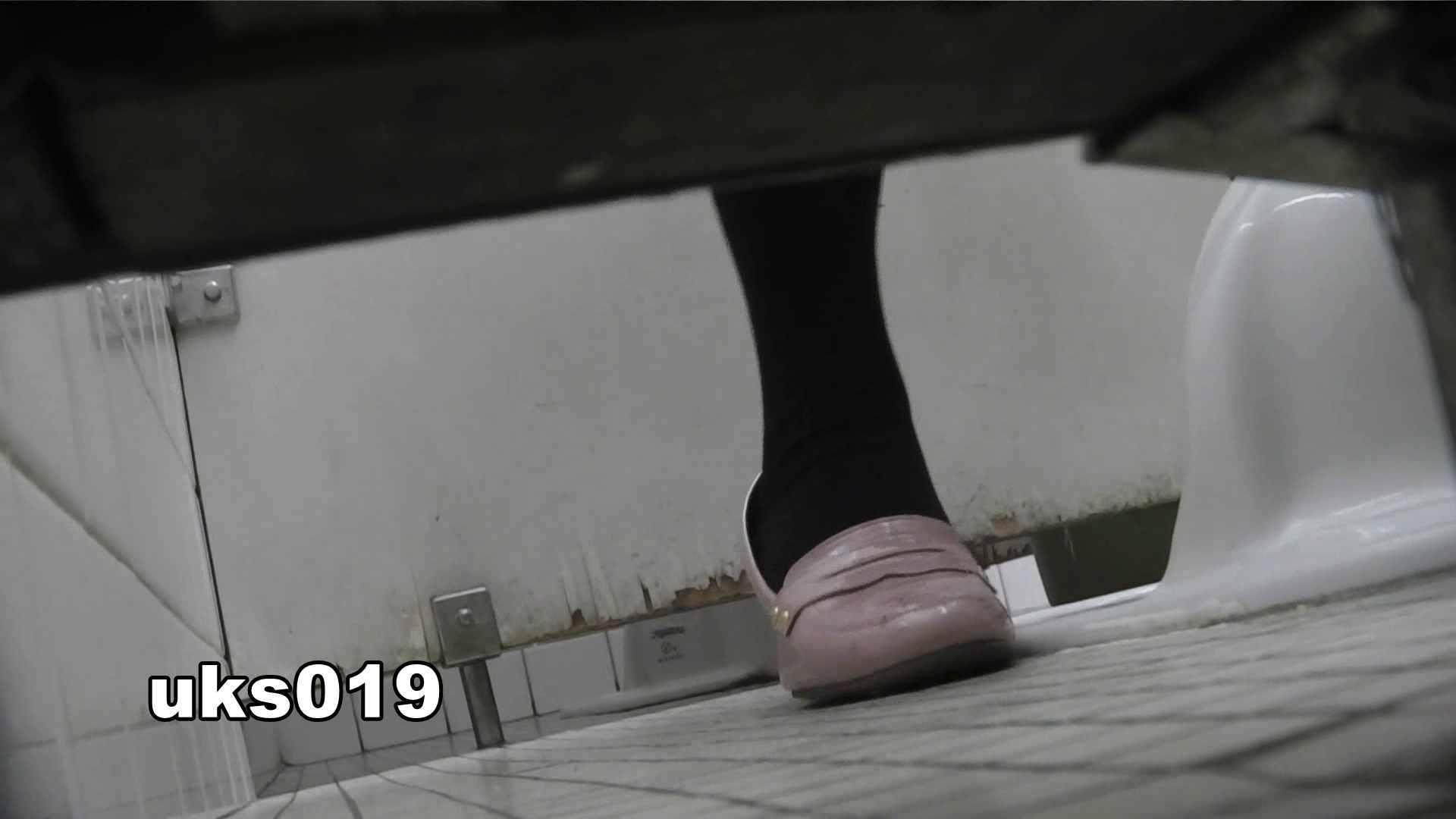 【美しき個室な世界】 vol.019 命知らず、殉職覚悟で決闘! 洗面所  96PIX 78