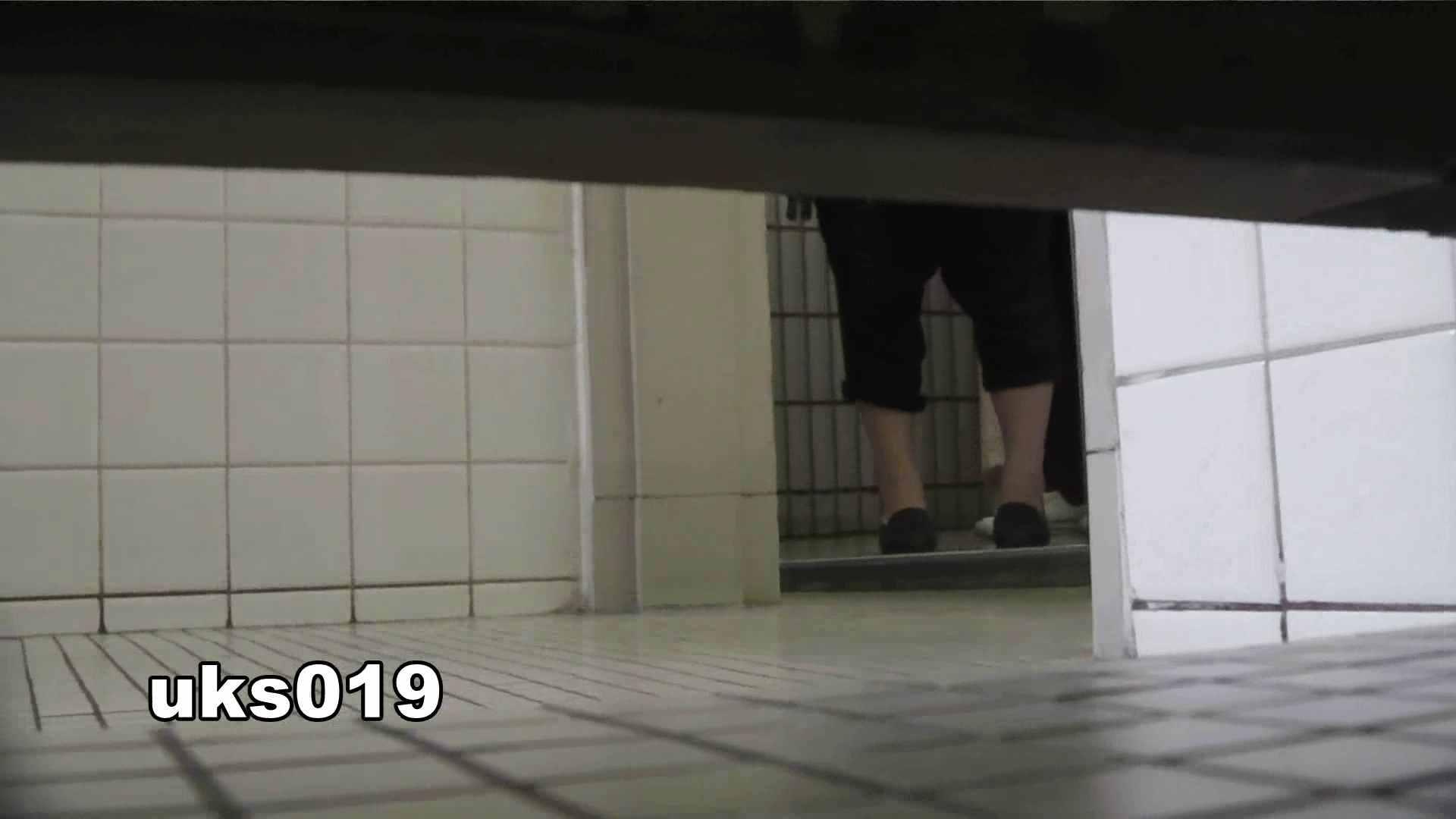 【美しき個室な世界】 vol.019 命知らず、殉職覚悟で決闘!