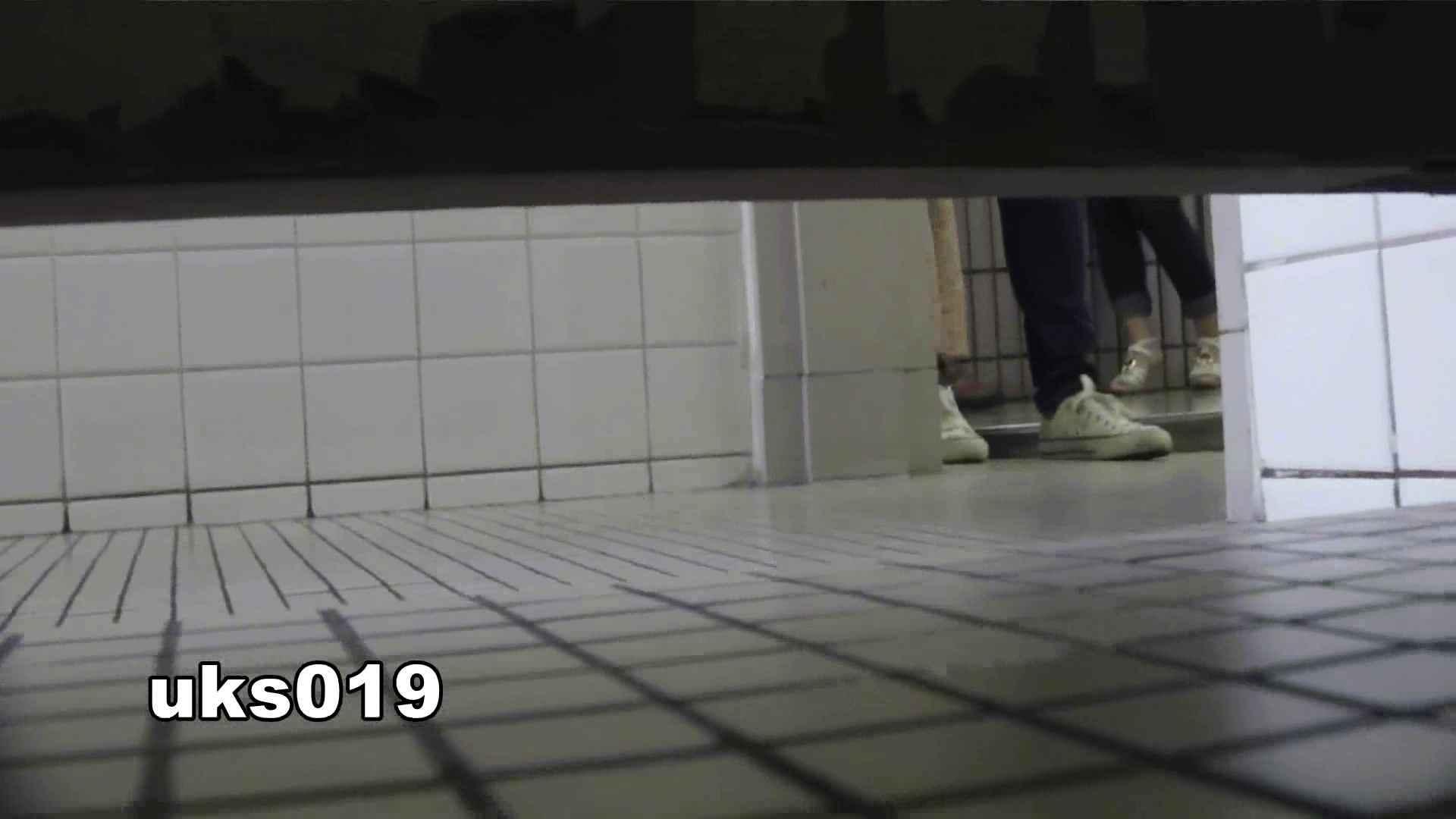 【美しき個室な世界】 vol.019 命知らず、殉職覚悟で決闘! 洗面所  96PIX 87