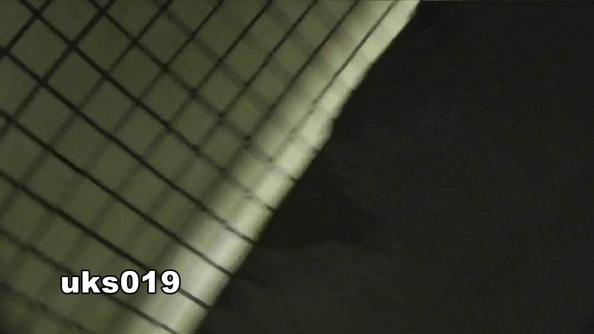 【美しき個室な世界】 vol.019 命知らず、殉職覚悟で決闘! 洗面所  96PIX 88