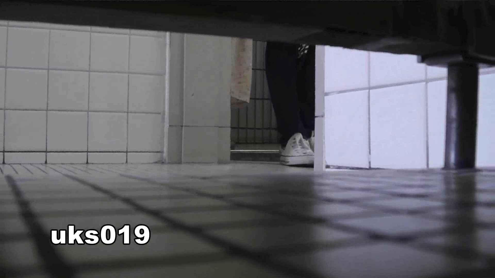 【美しき個室な世界】 vol.019 命知らず、殉職覚悟で決闘! 洗面所  96PIX 89
