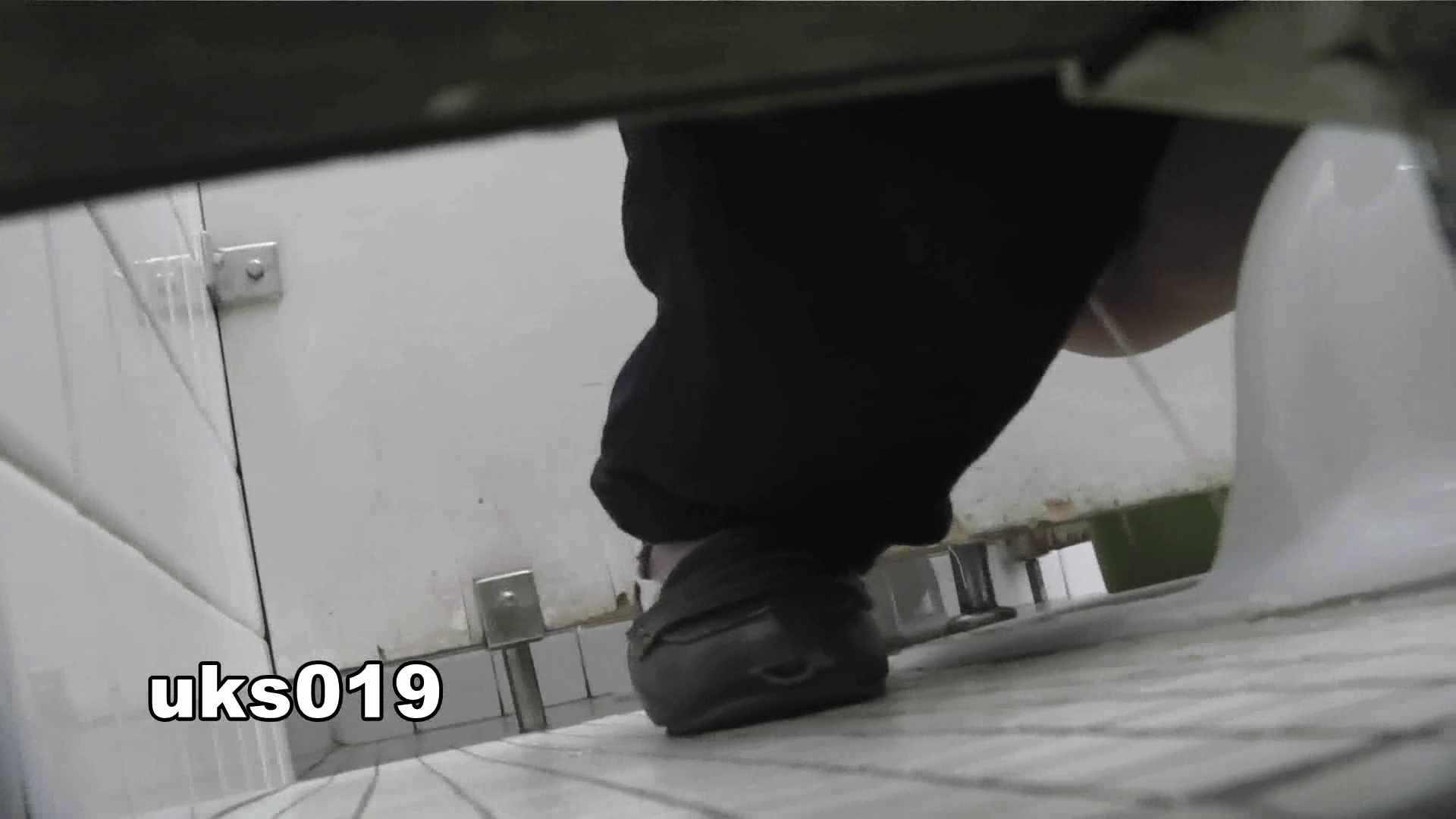 【美しき個室な世界】 vol.019 命知らず、殉職覚悟で決闘! 洗面所  96PIX 90