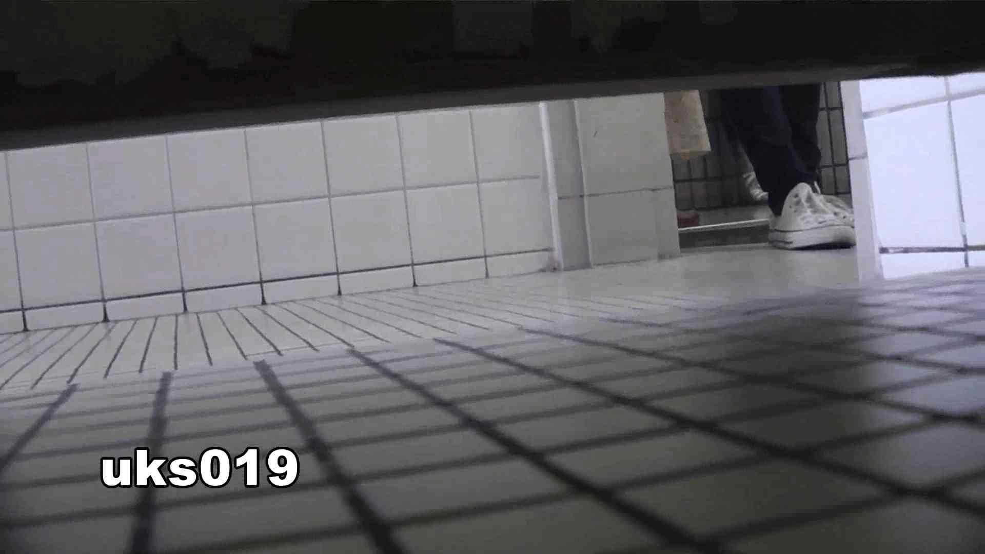 【美しき個室な世界】 vol.019 命知らず、殉職覚悟で決闘! 洗面所  96PIX 93