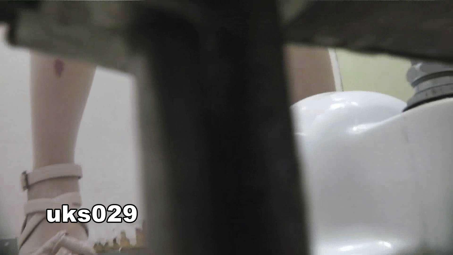 【美しき個室な世界】 vol.029 澄ました顔してにょろにょろ~ 高評価  111PIX 50