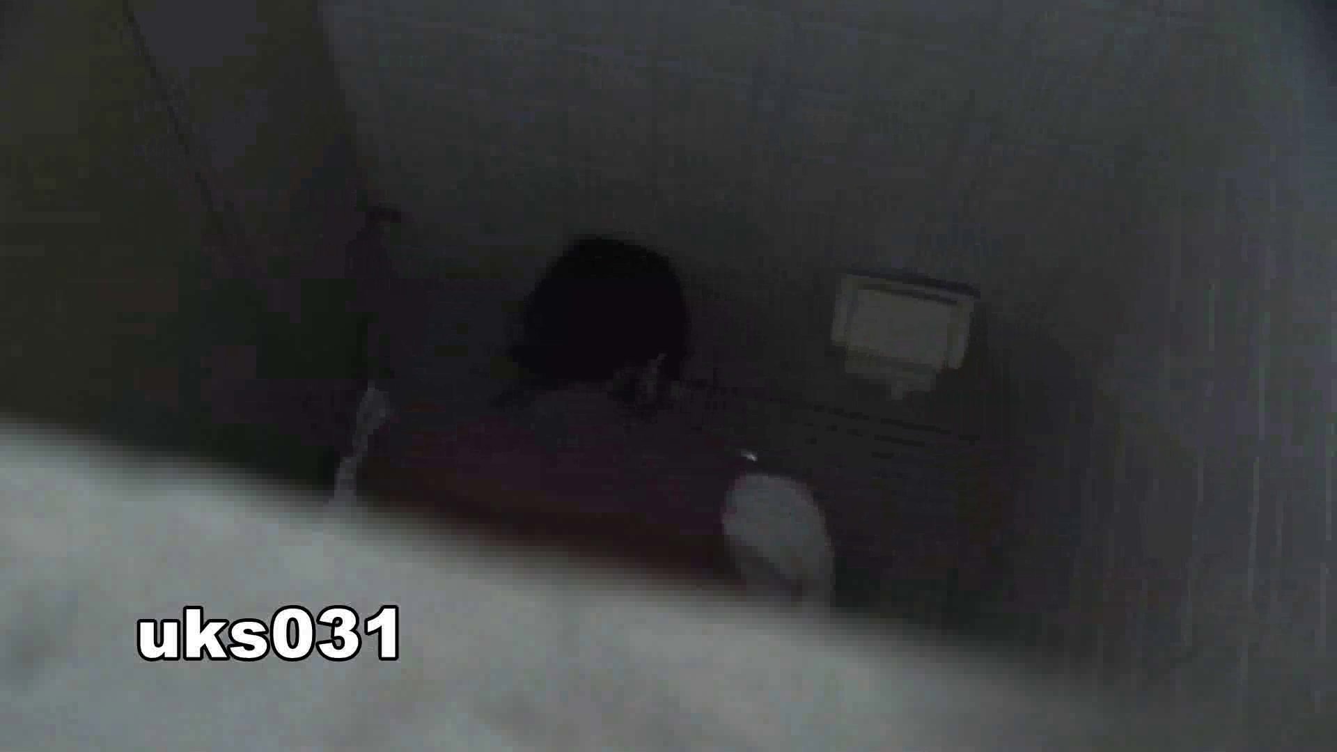 洗面所特攻隊 vol.031 ビチびちビチ 丸見え  113PIX 9