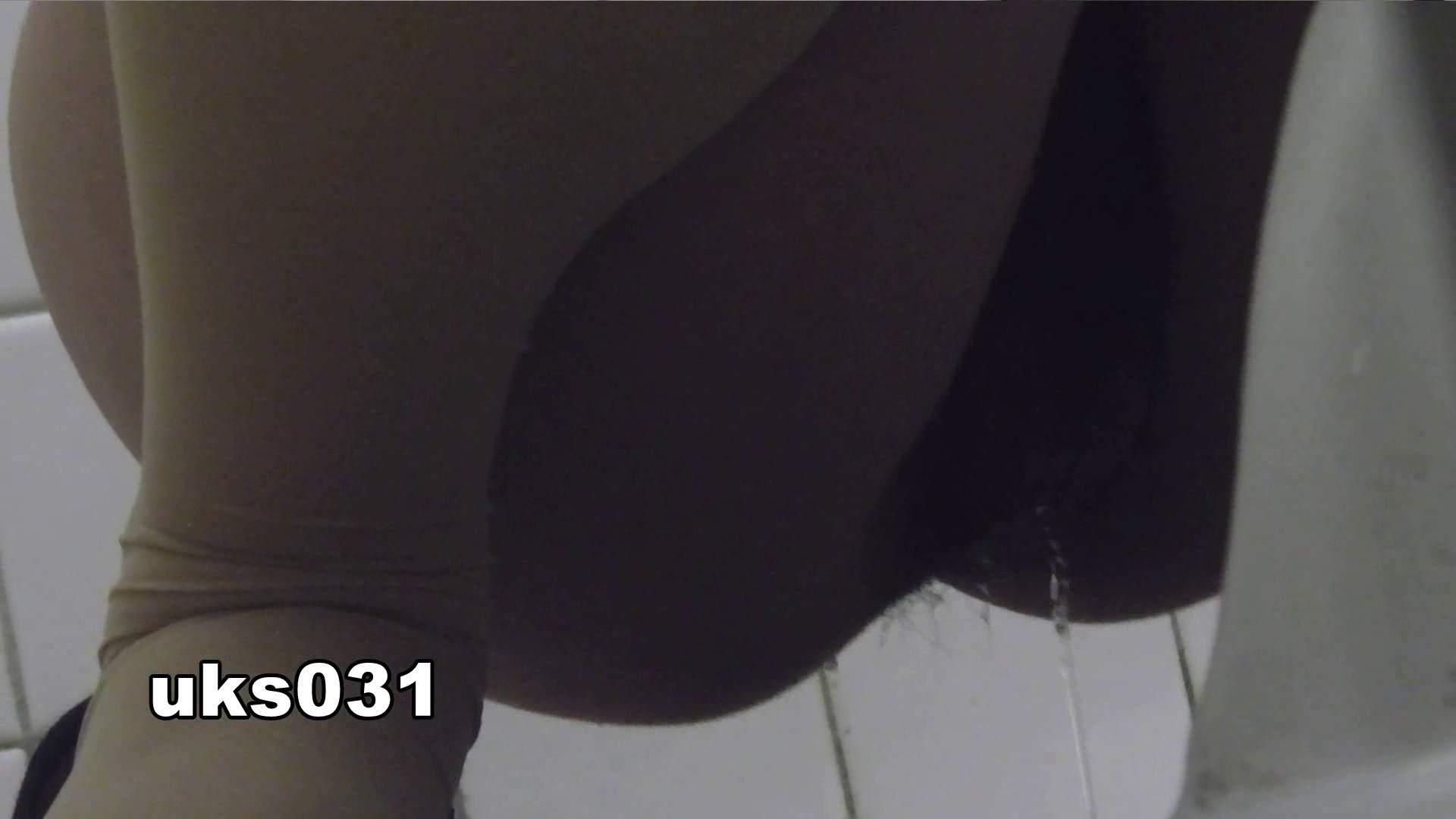 洗面所特攻隊 vol.031 ビチびちビチ 丸見え  113PIX 12
