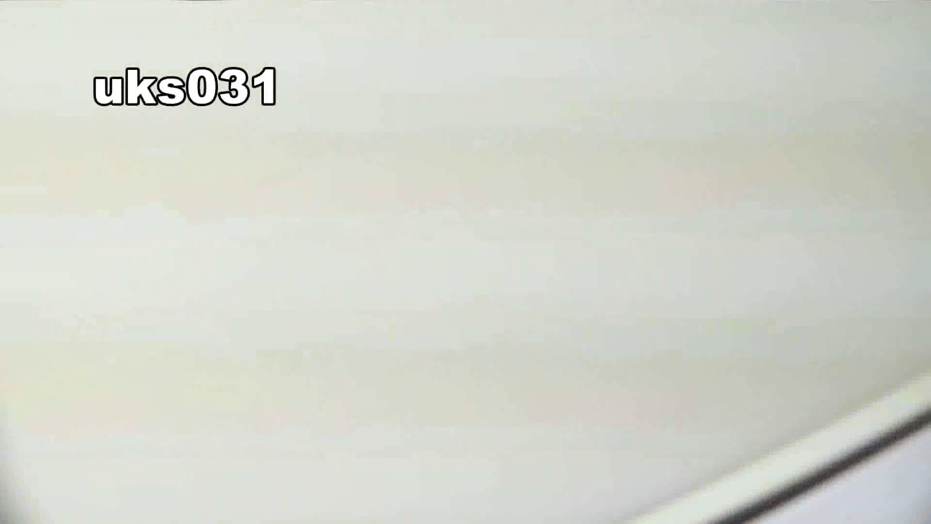 洗面所特攻隊 vol.031 ビチびちビチ 丸見え  113PIX 16