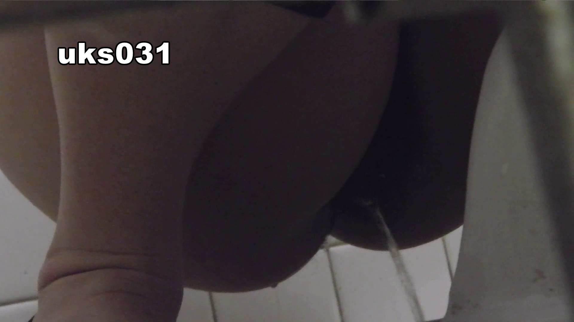 洗面所特攻隊 vol.031 ビチびちビチ 丸見え  113PIX 22