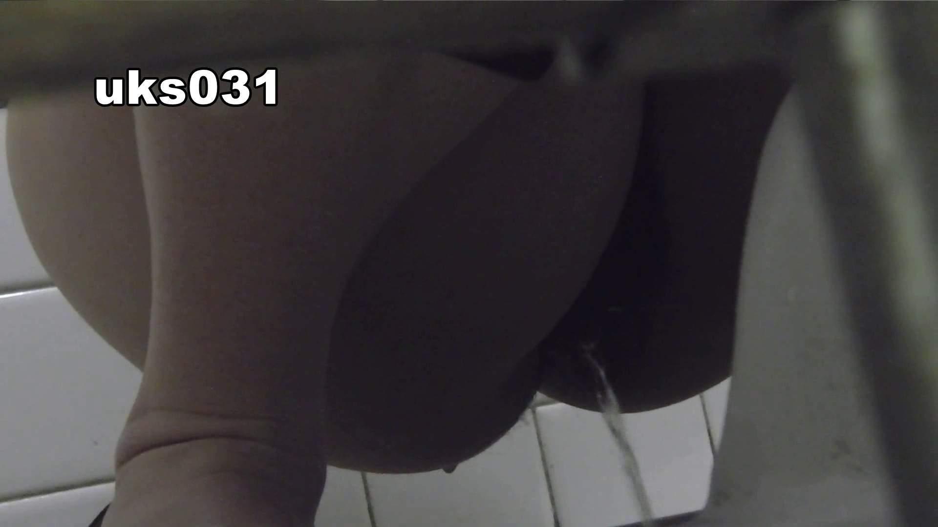 洗面所特攻隊 vol.031 ビチびちビチ 丸見え  113PIX 23