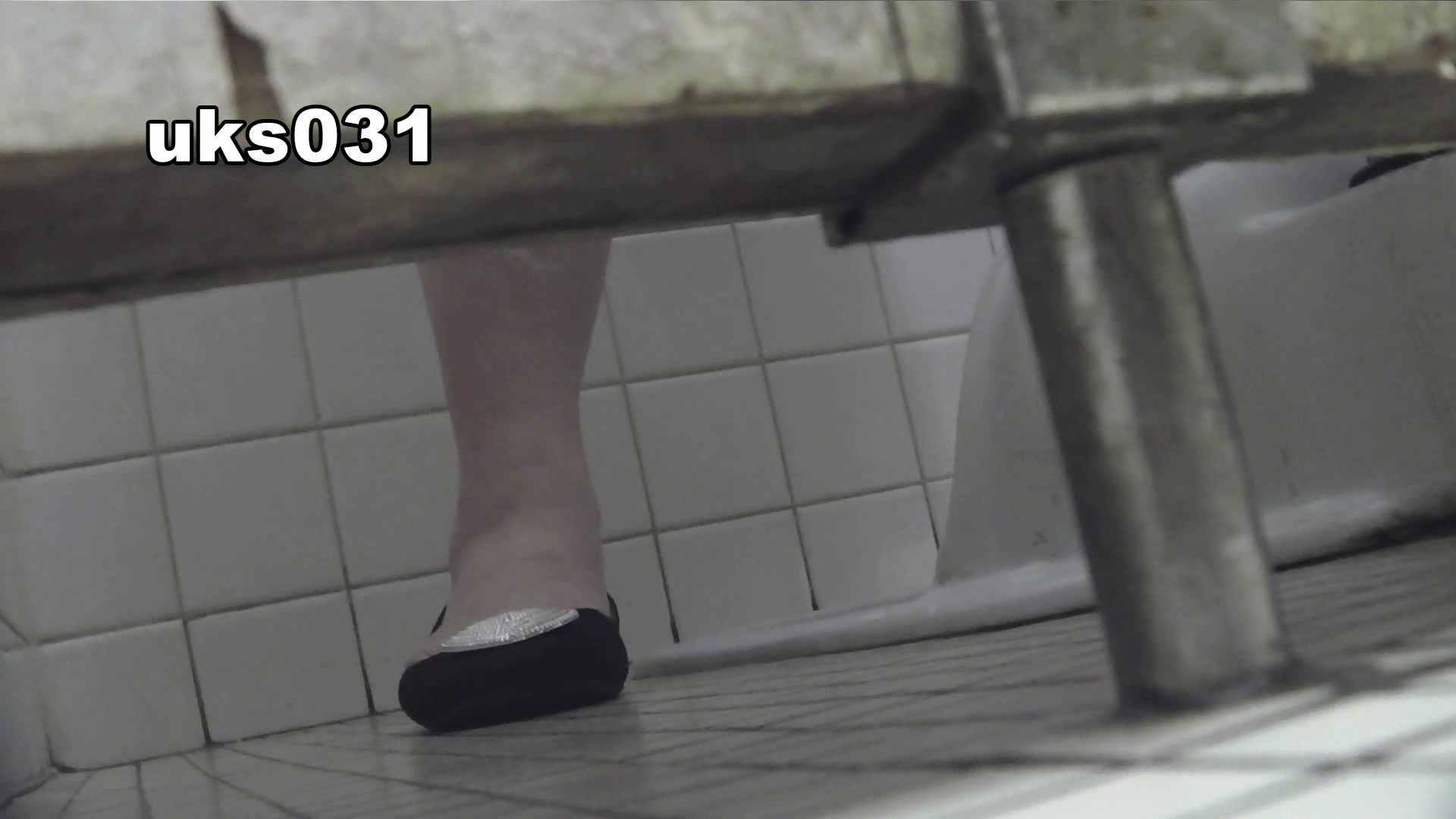 洗面所特攻隊 vol.031 ビチびちビチ 丸見え  113PIX 25