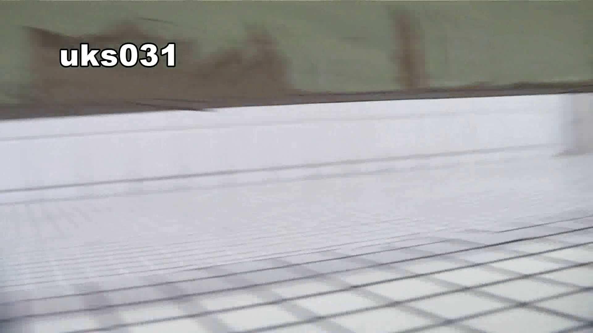 洗面所特攻隊 vol.031 ビチびちビチ 丸見え  113PIX 26