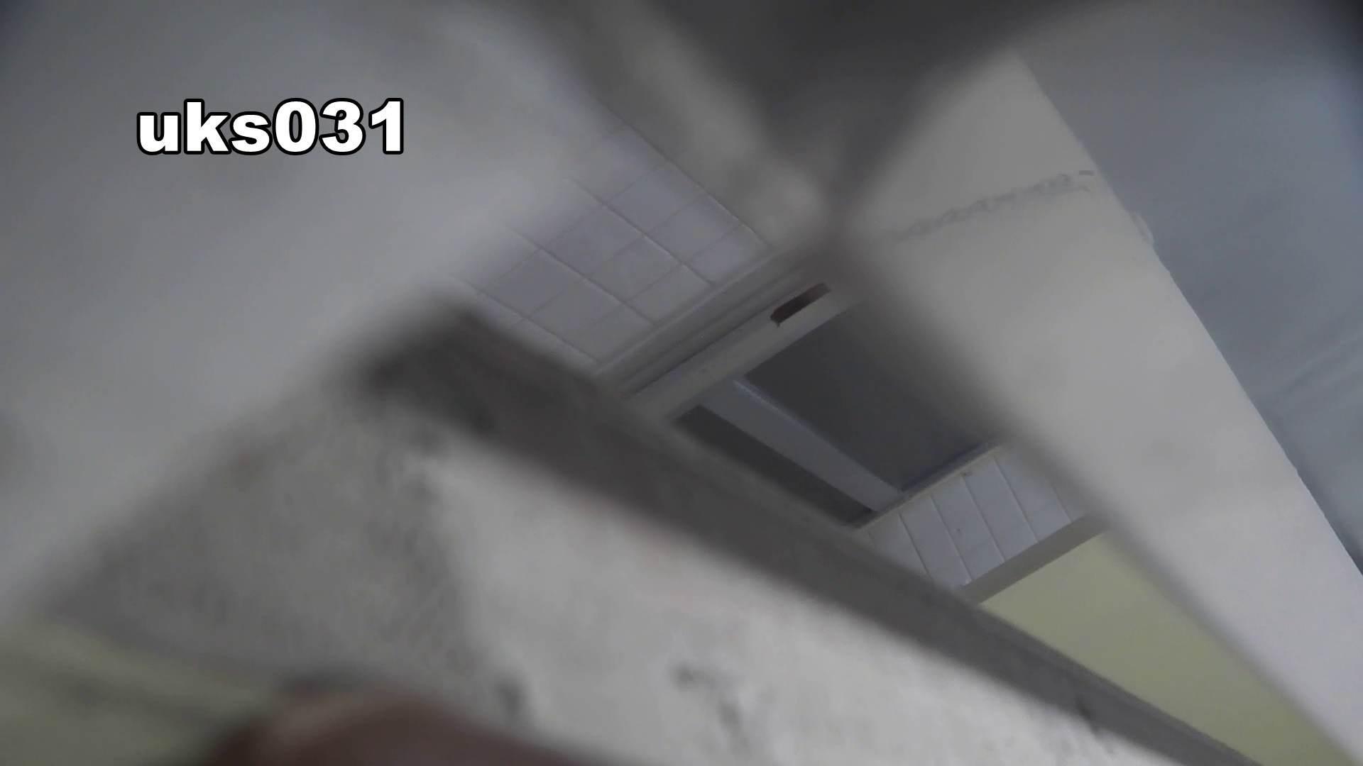 洗面所特攻隊 vol.031 ビチびちビチ 丸見え  113PIX 29