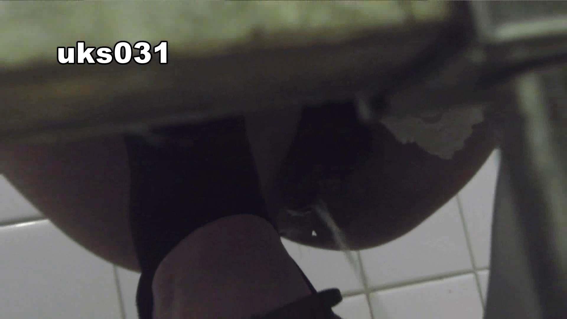 洗面所特攻隊 vol.031 ビチびちビチ 丸見え  113PIX 30