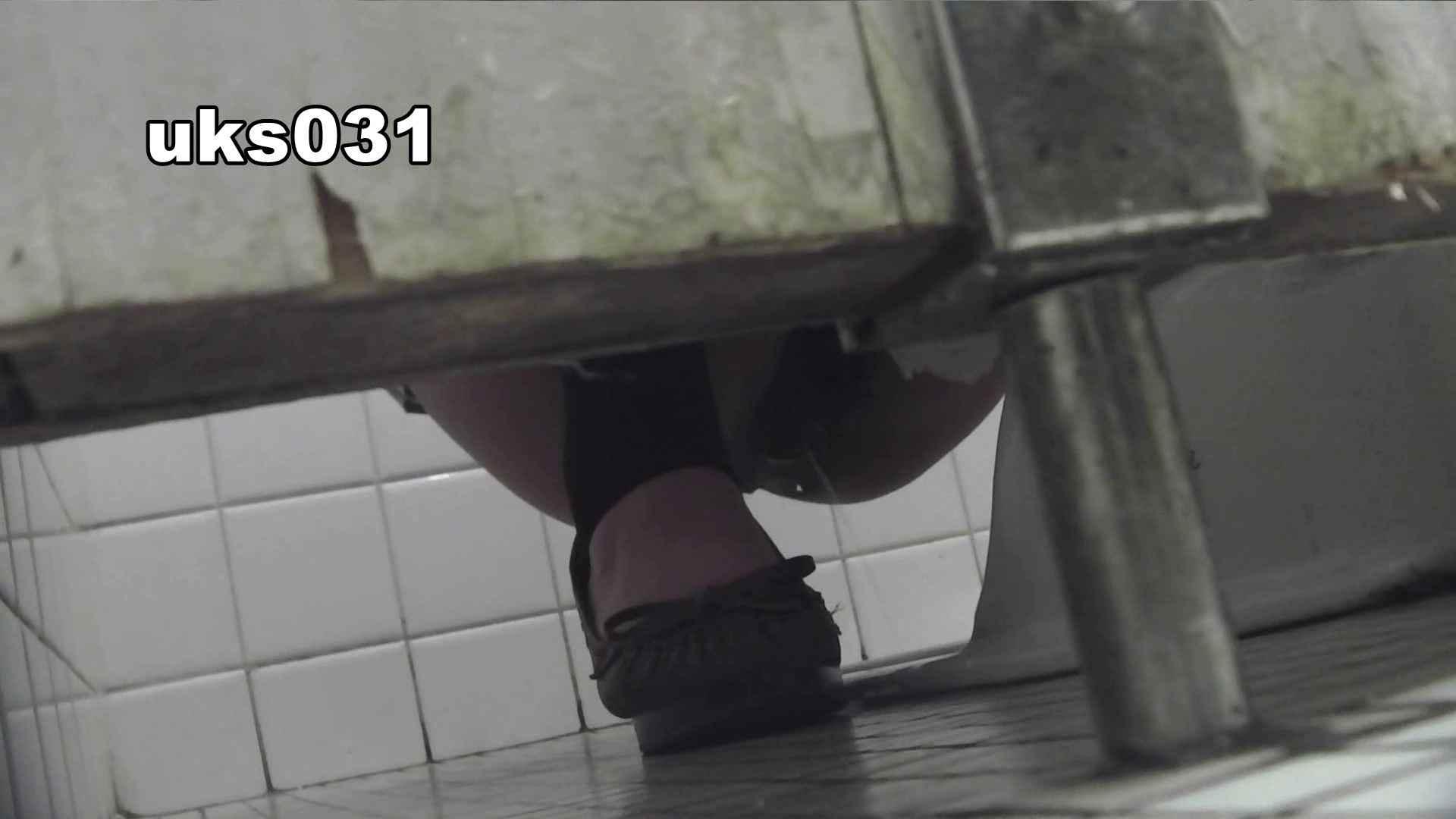 洗面所特攻隊 vol.031 ビチびちビチ 丸見え  113PIX 31