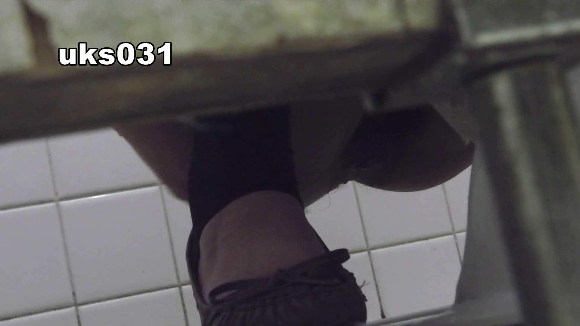洗面所特攻隊 vol.031 ビチびちビチ 丸見え  113PIX 34