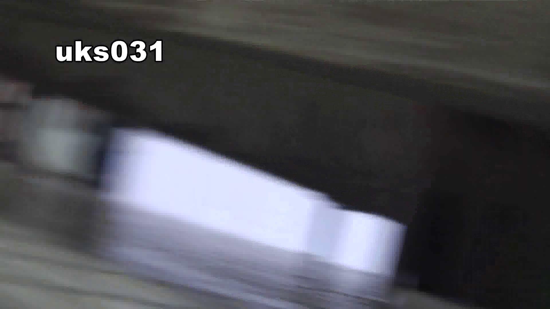 洗面所特攻隊 vol.031 ビチびちビチ 丸見え  113PIX 36