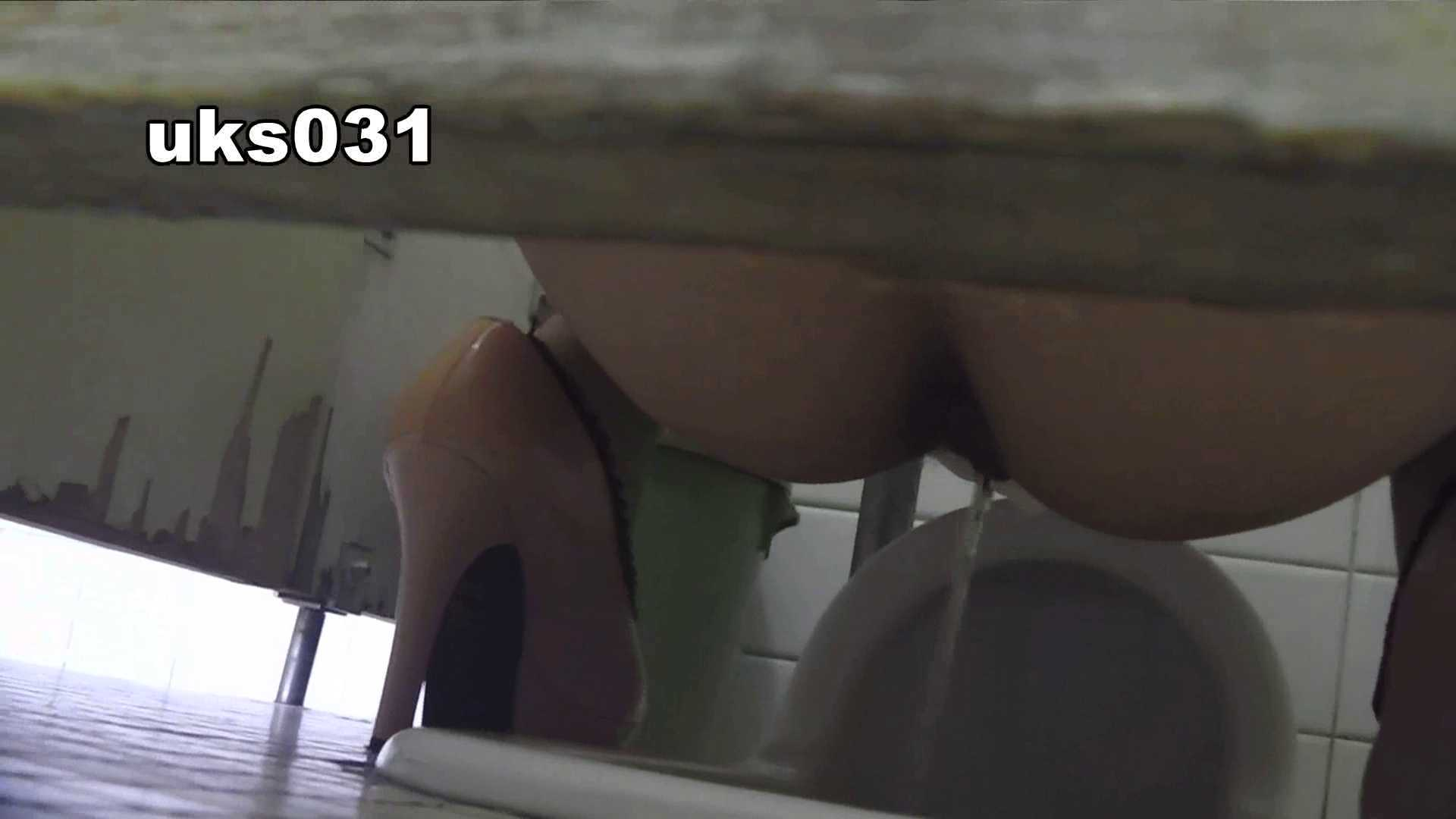 洗面所特攻隊 vol.031 ビチびちビチ 丸見え  113PIX 37
