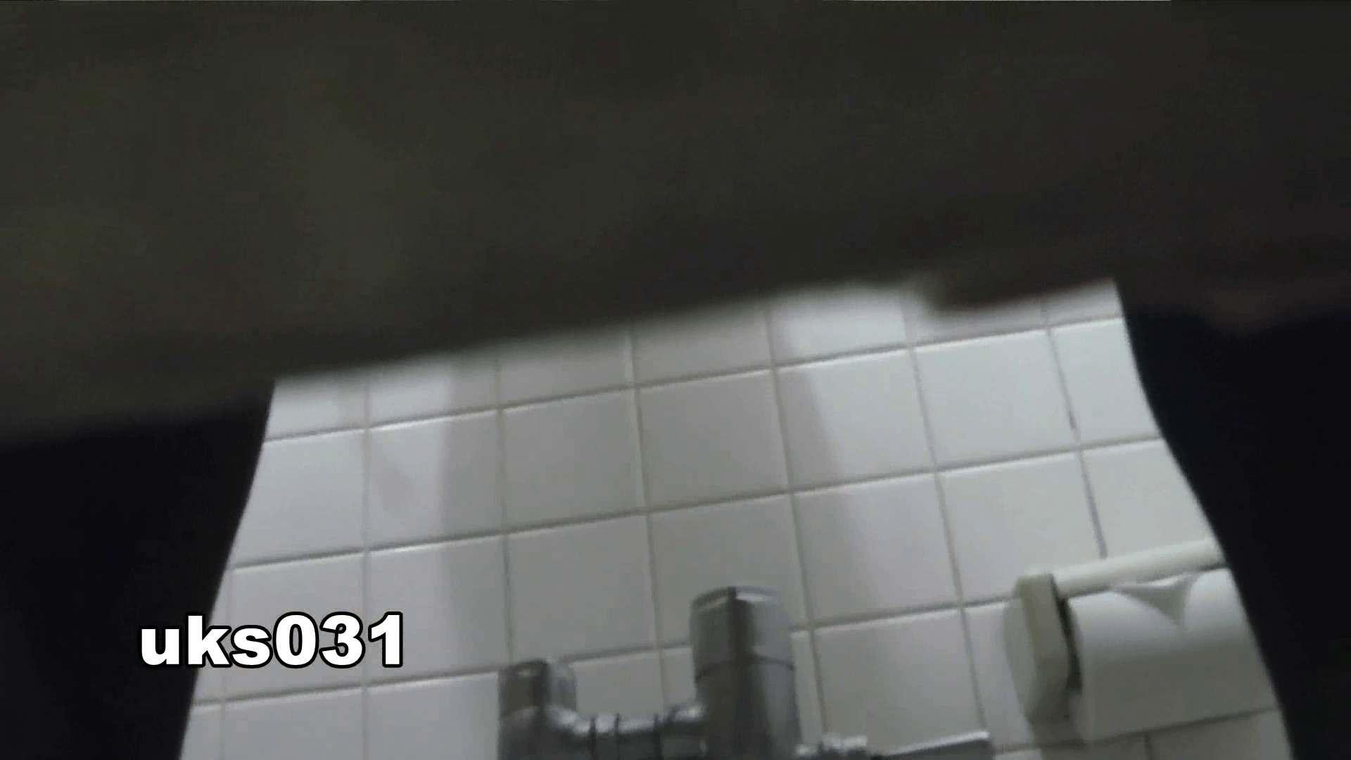 洗面所特攻隊 vol.031 ビチびちビチ 丸見え  113PIX 101