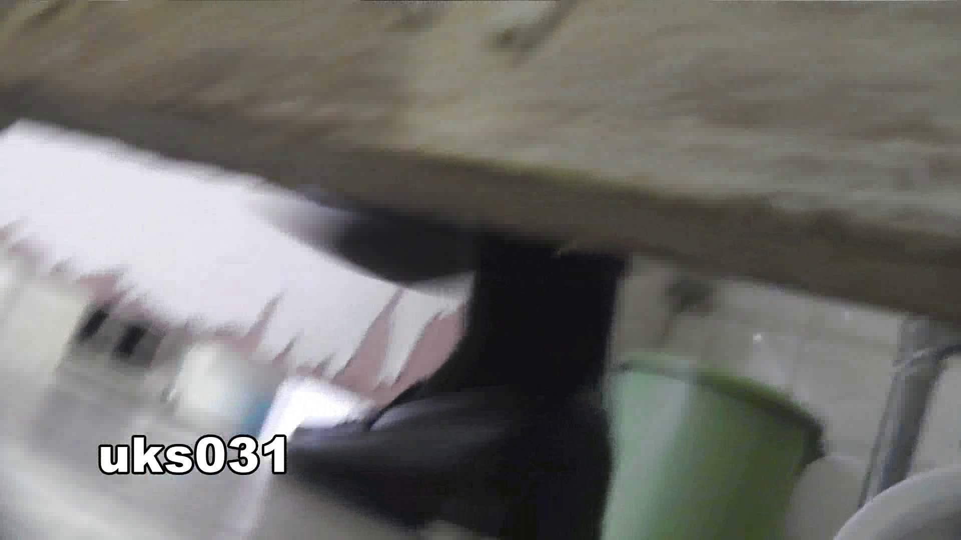 洗面所特攻隊 vol.031 ビチびちビチ 丸見え  113PIX 102