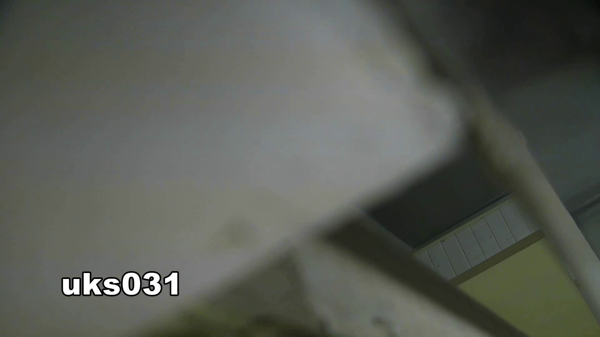 洗面所特攻隊 vol.031 ビチびちビチ 丸見え  113PIX 106