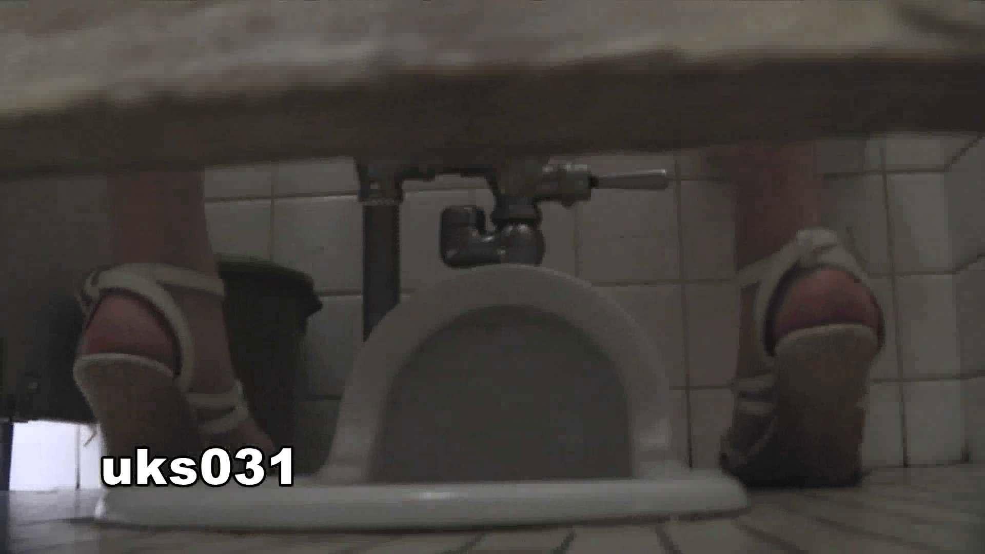 洗面所特攻隊 vol.031 ビチびちビチ 丸見え  113PIX 108