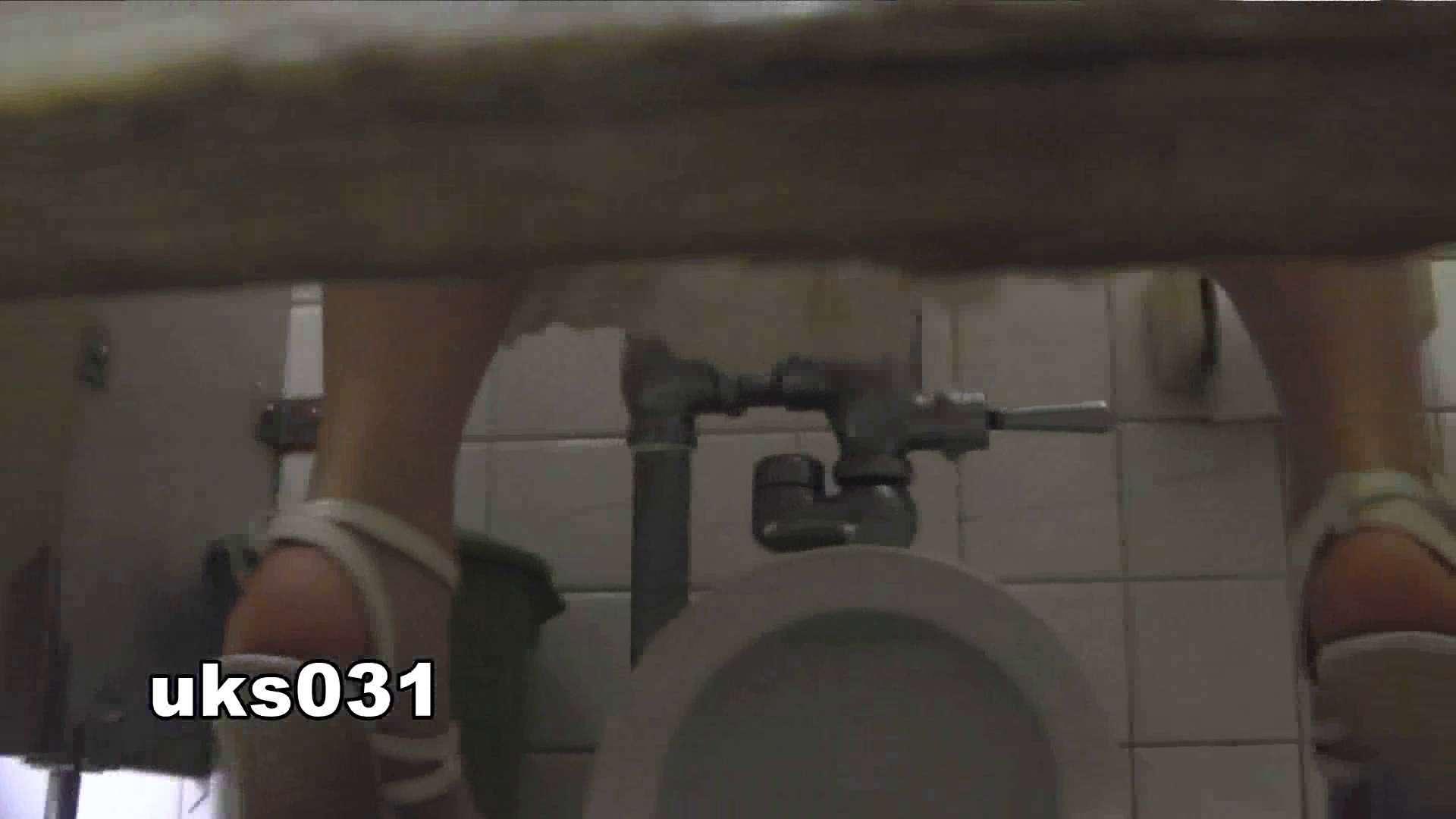 洗面所特攻隊 vol.031 ビチびちビチ 丸見え  113PIX 109