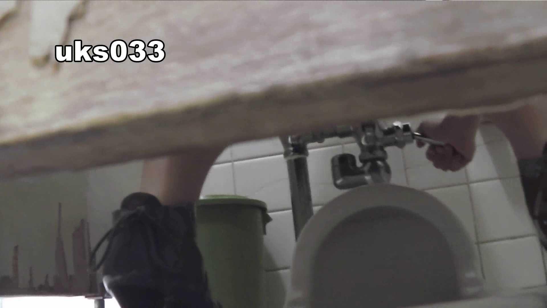 洗面所特攻隊 vol.033 まっキンキン 洗面所  113PIX 1